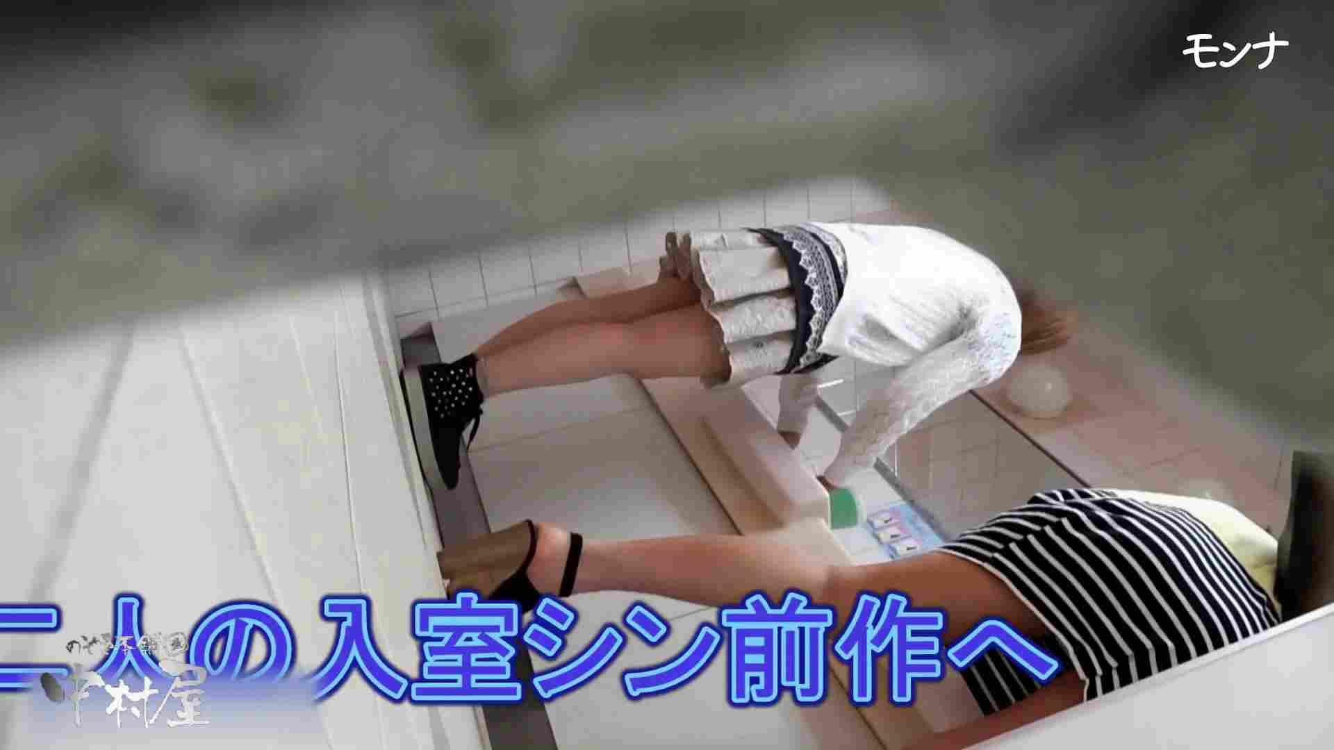 【美しい日本の未来】美しい日本の未来 No.70 若さゆえの美しい丸み おまんこ見放題 | 盗撮シリーズ  110PIX 5