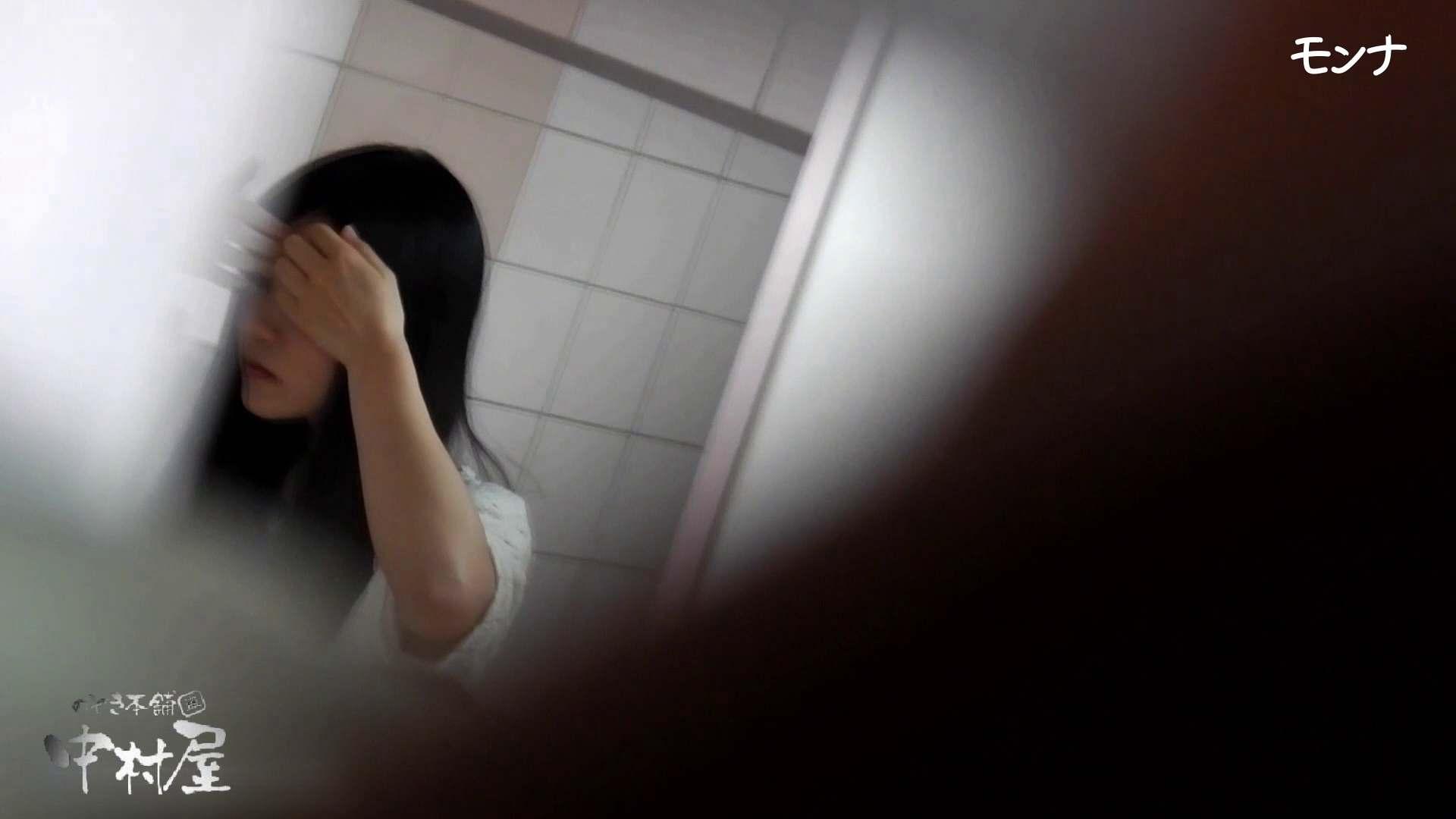 【美しい日本の未来】美しい日本の未来 No.70 若さゆえの美しい丸み おまんこ見放題  110PIX 38