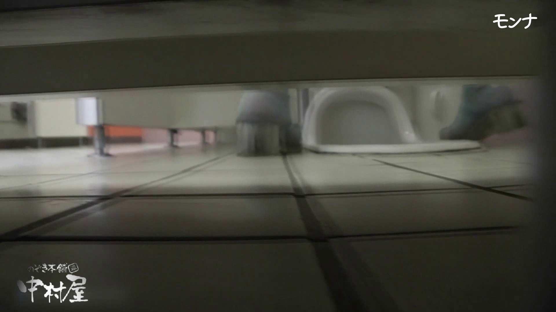 【美しい日本の未来】美しい日本の未来 No.72 絶秒なバックショット バックショット | 0  93PIX 27