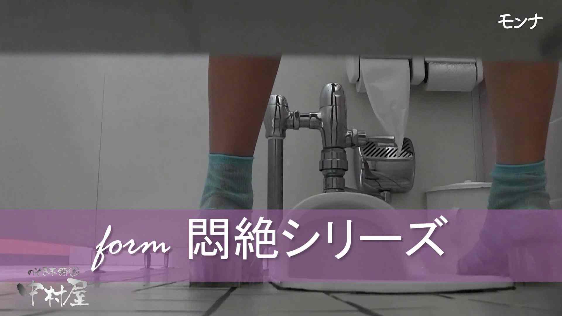 【美しい日本の未来】美しい日本の未来 No.72 絶秒なバックショット バックショット | 0  93PIX 29