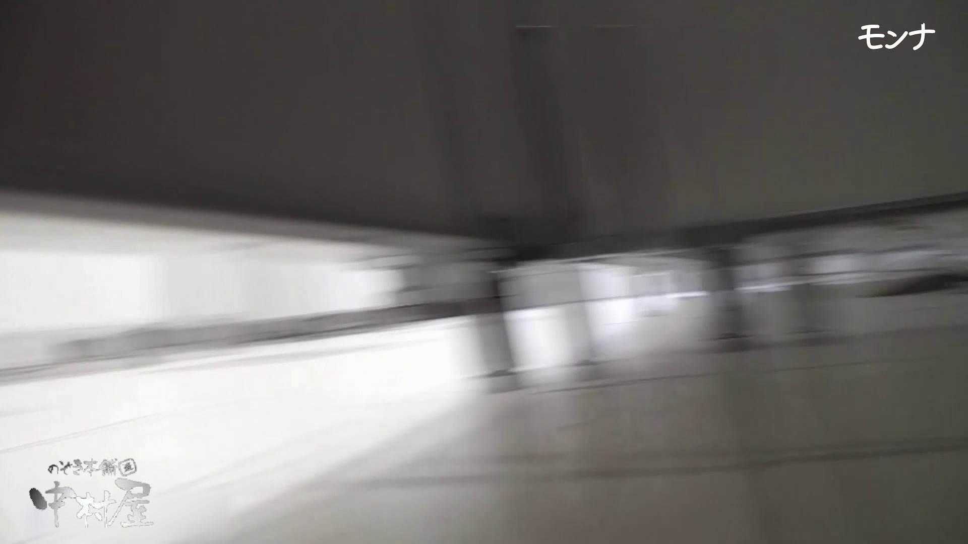【美しい日本の未来】美しい日本の未来 No.72 絶秒なバックショット バックショット | 0  93PIX 57