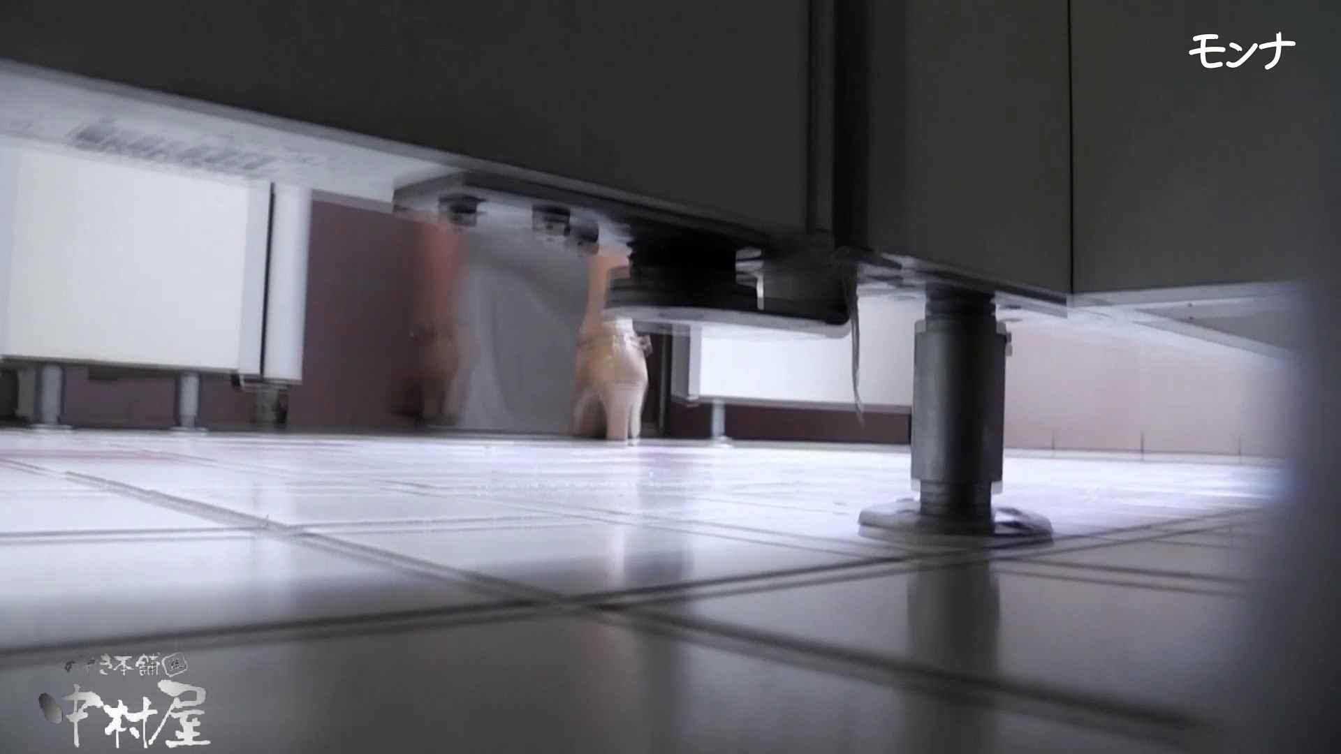 【美しい日本の未来】美しい日本の未来 No.73 自然なセクシーな仕草に感動中 おまんこ見放題  84PIX 22