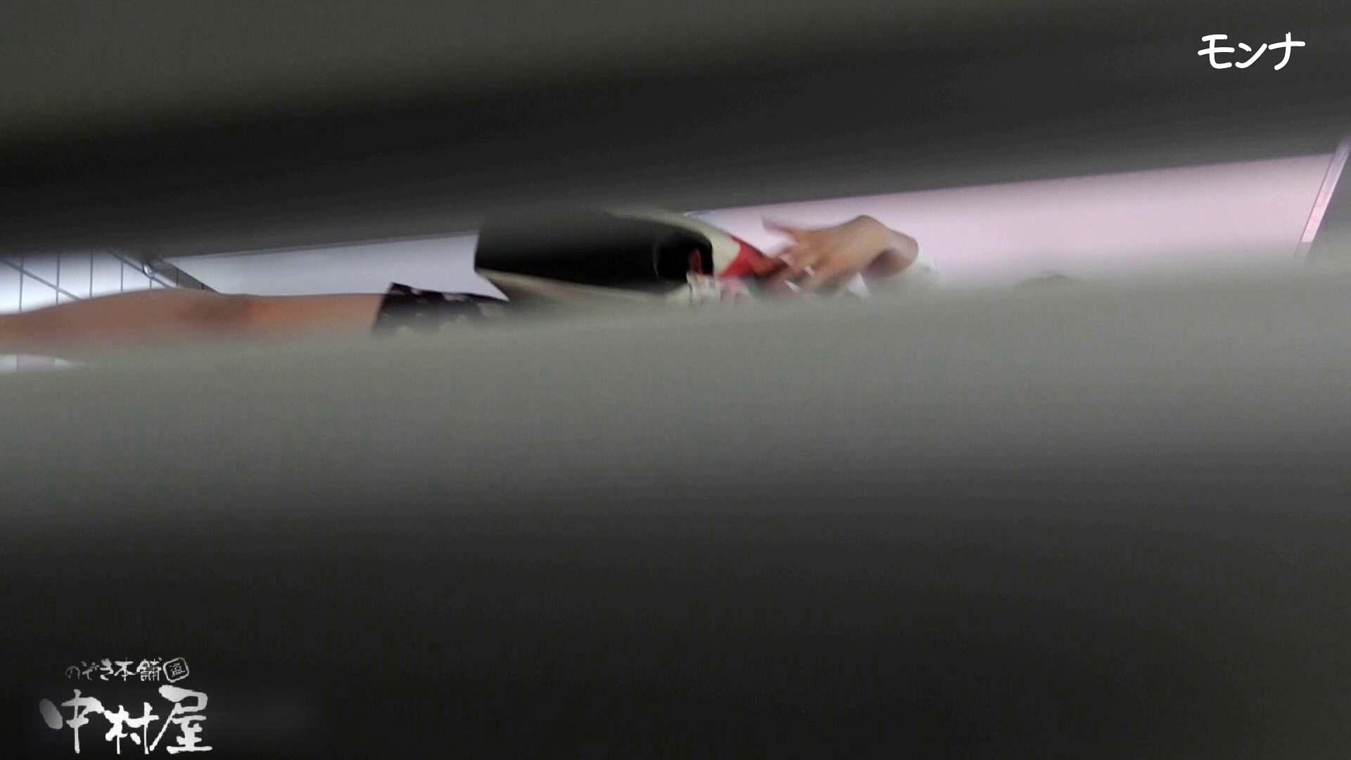 【美しい日本の未来】美しい日本の未来 No.73 自然なセクシーな仕草に感動中 おまんこ見放題  84PIX 30