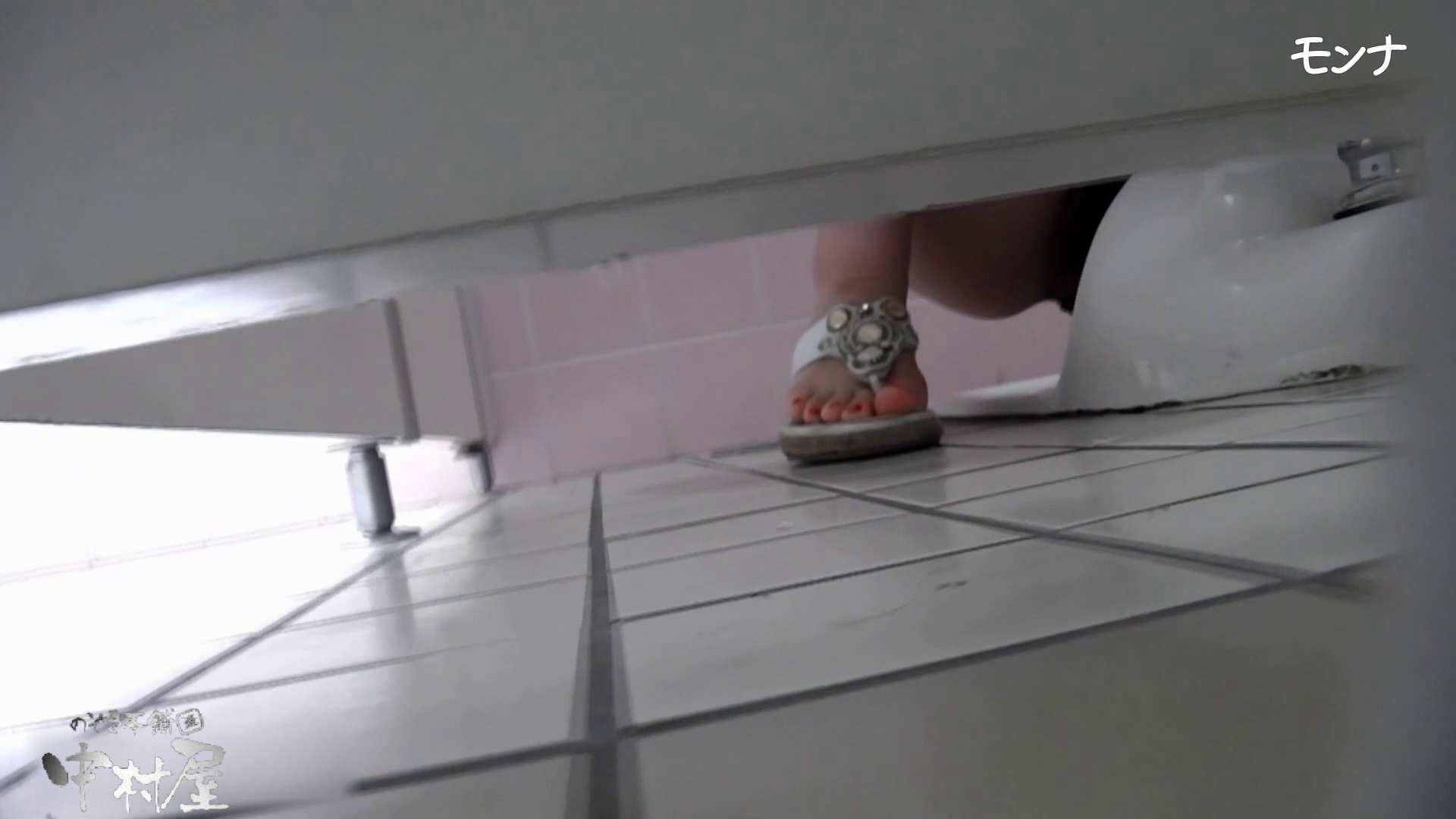 【美しい日本の未来】美しい日本の未来 No.73 自然なセクシーな仕草に感動中 おまんこ見放題 | 盗撮シリーズ  84PIX 41