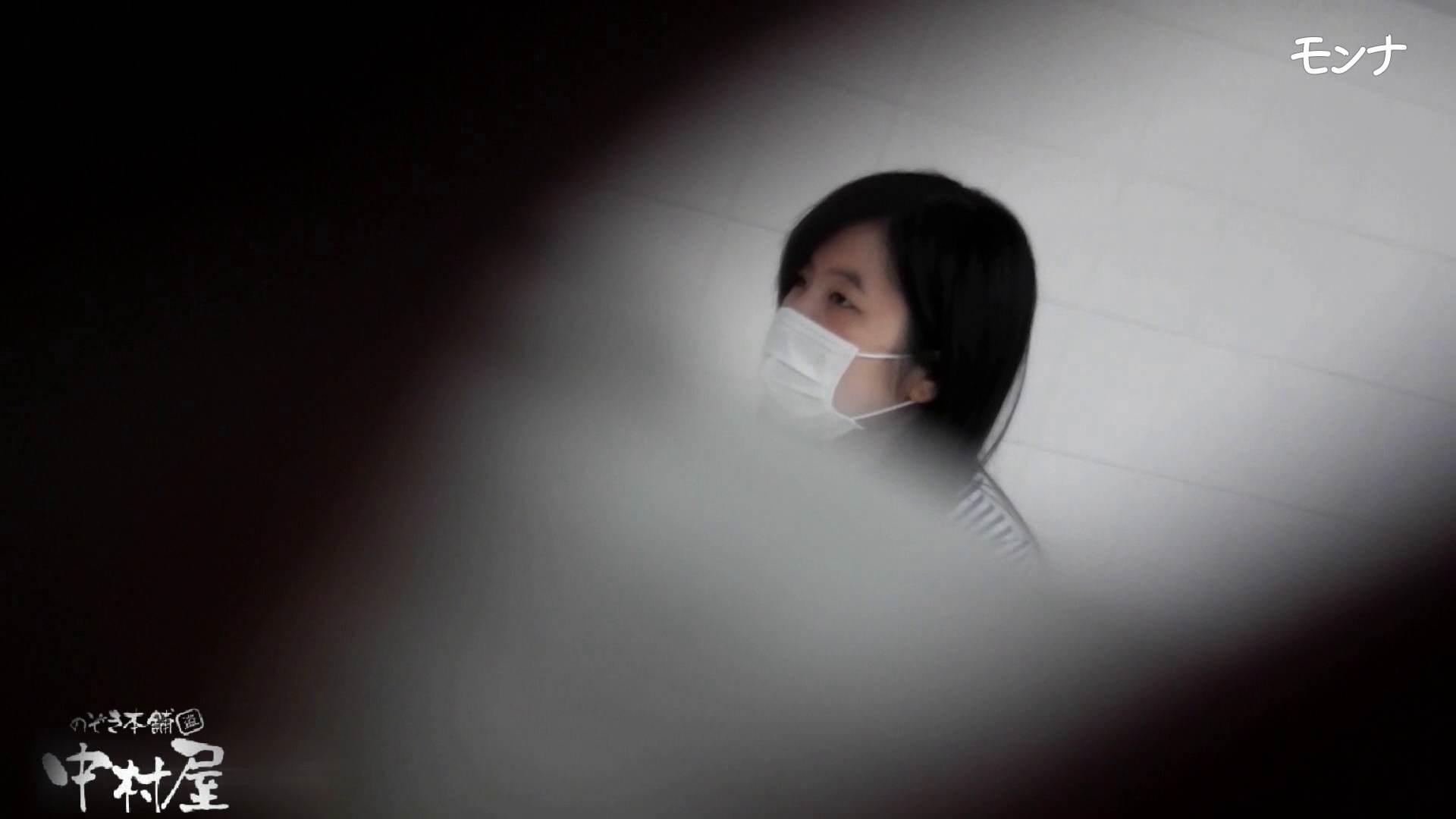 【美しい日本の未来】美しい日本の未来 No.73 自然なセクシーな仕草に感動中 おまんこ見放題 | 盗撮シリーズ  84PIX 55
