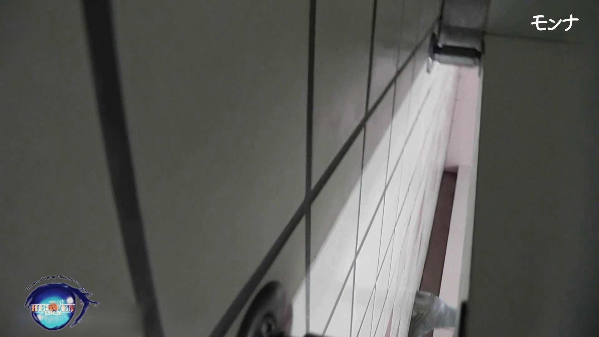 【美しい日本の未来】美しい日本の未来 No.75 たまらないくびれ 2 生え茂る おまんこ見放題   盗撮シリーズ  84PIX 5