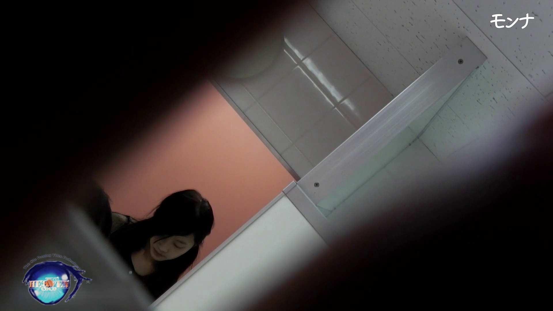 【美しい日本の未来】美しい日本の未来 No.75 たまらないくびれ 2 生え茂る おまんこ見放題  84PIX 6