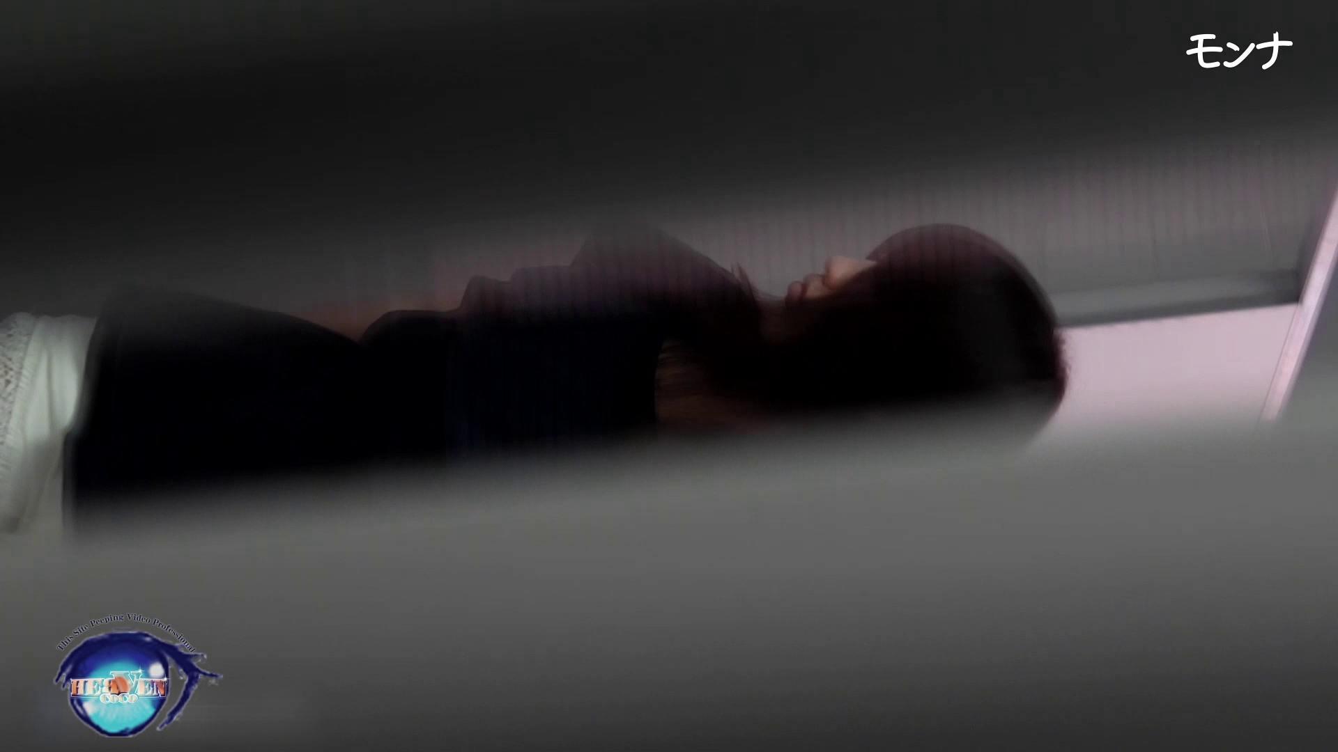 【美しい日本の未来】美しい日本の未来 No.75 たまらないくびれ 2 生え茂る おまんこ見放題   盗撮シリーズ  84PIX 13