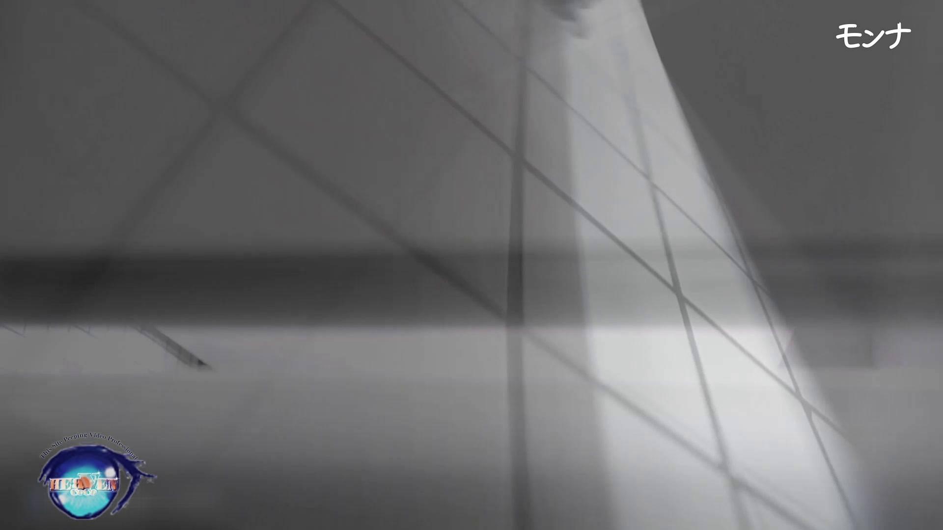 【美しい日本の未来】美しい日本の未来 No.75 たまらないくびれ 2 生え茂る おまんこ見放題   盗撮シリーズ  84PIX 47