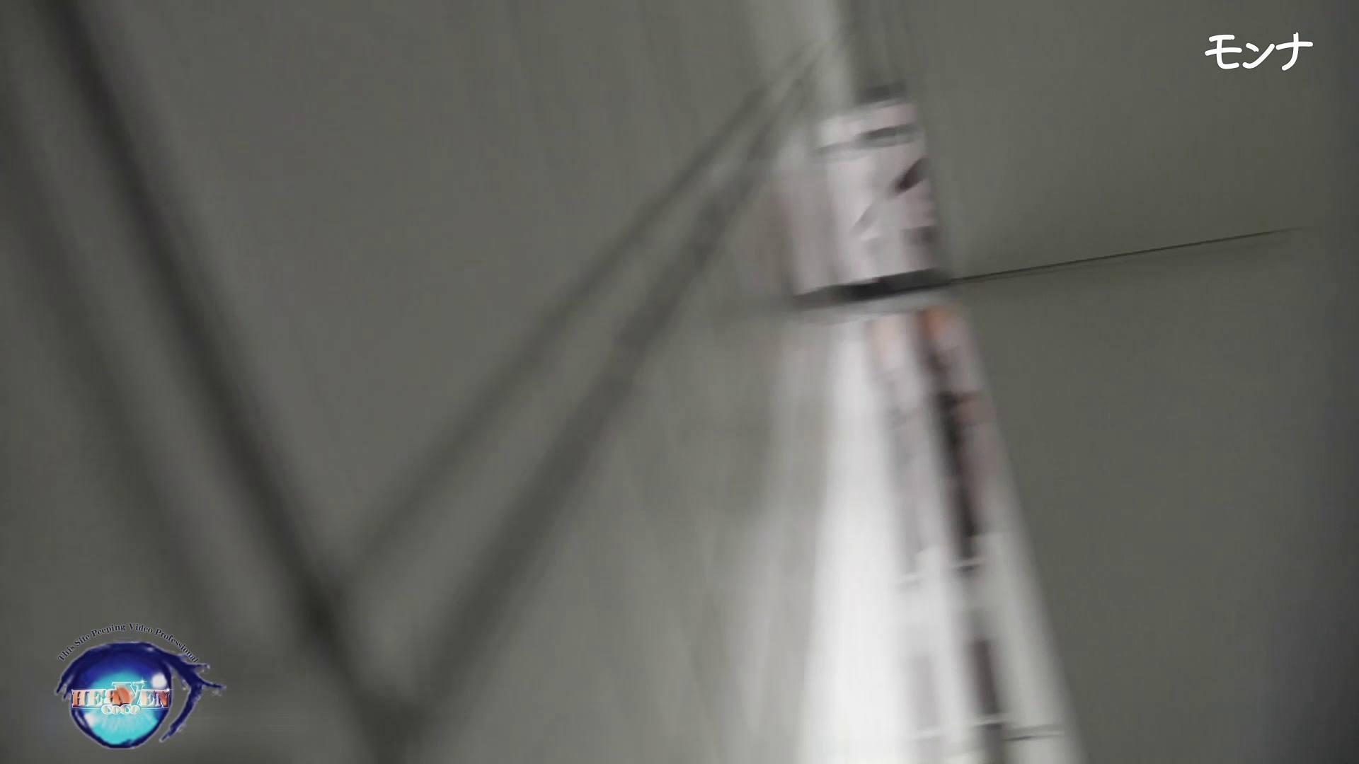 【美しい日本の未来】美しい日本の未来 No.77 聖職者のような清楚さを持ち合わせながら… 盗撮シリーズ | おまんこ見放題  108PIX 15