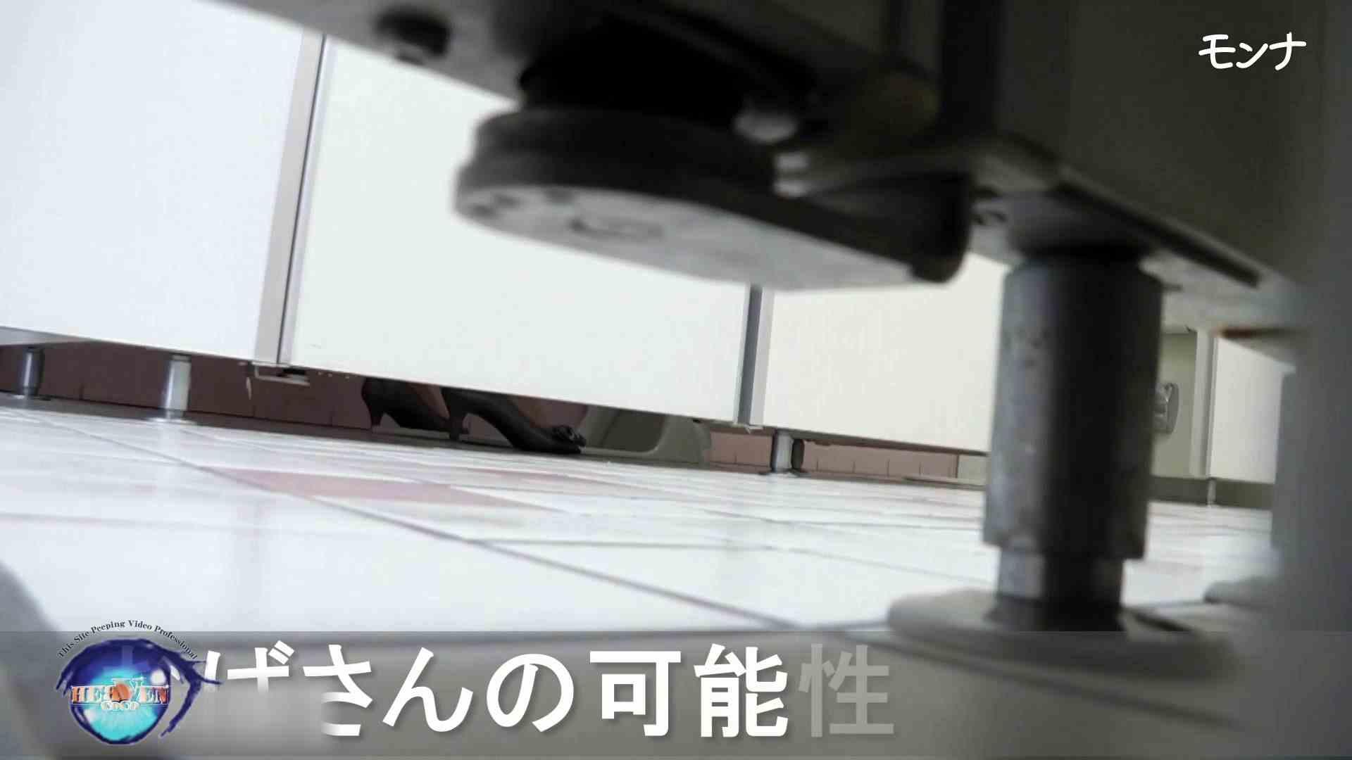【美しい日本の未来】美しい日本の未来 No.77 聖職者のような清楚さを持ち合わせながら… 盗撮シリーズ  108PIX 56