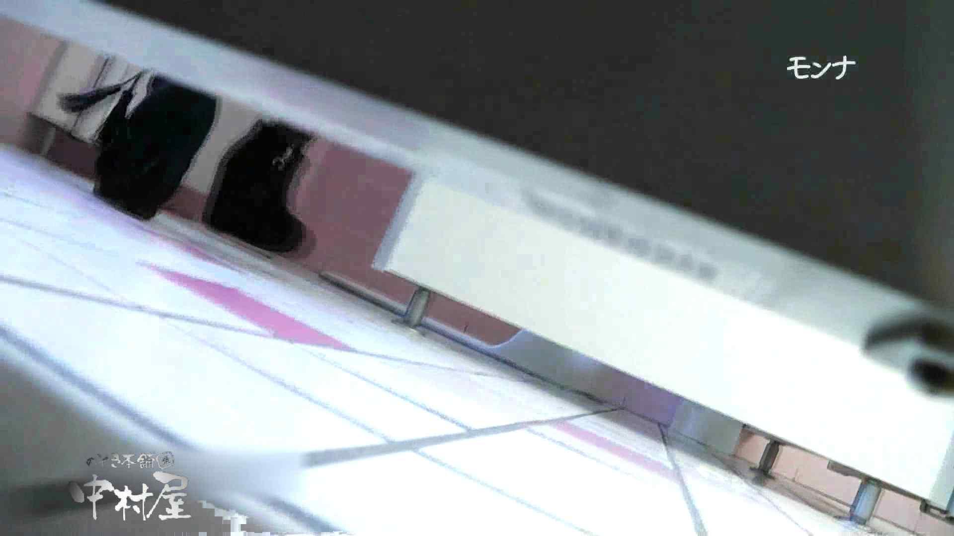 【美しい日本の未来】遂に!!戸田恵梨香似の予告モデル登場ダッシュで「大」前編 おまんこ見放題 | 盗撮シリーズ  75PIX 5