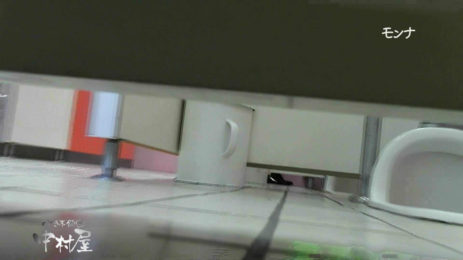 【美しい日本の未来】遂に!!戸田恵梨香似の予告モデル登場ダッシュで「大」前編 おまんこ見放題  75PIX 6