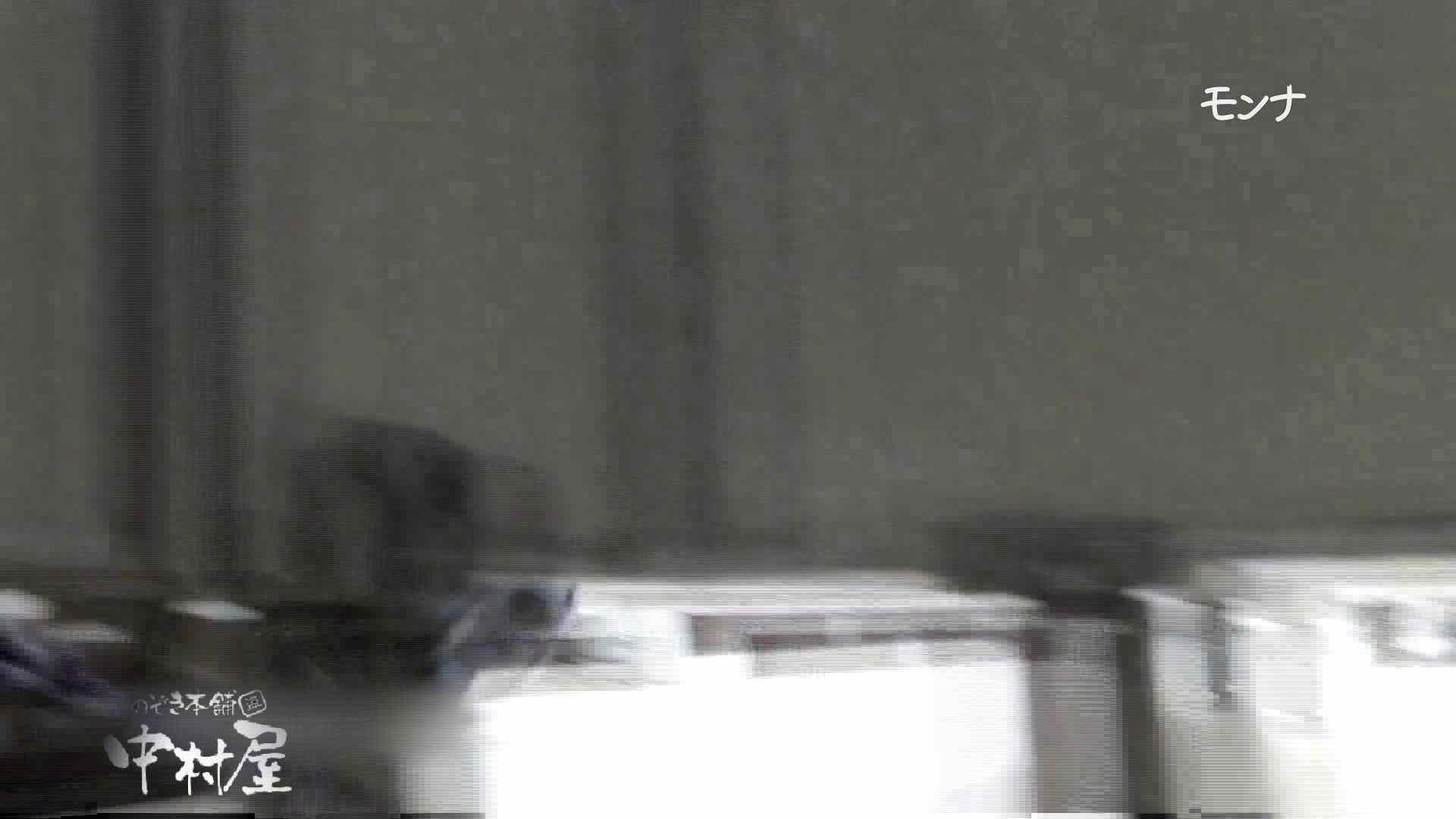【美しい日本の未来】遂に!!戸田恵梨香似の予告モデル登場ダッシュで「大」前編 おまんこ見放題 | 盗撮シリーズ  75PIX 11