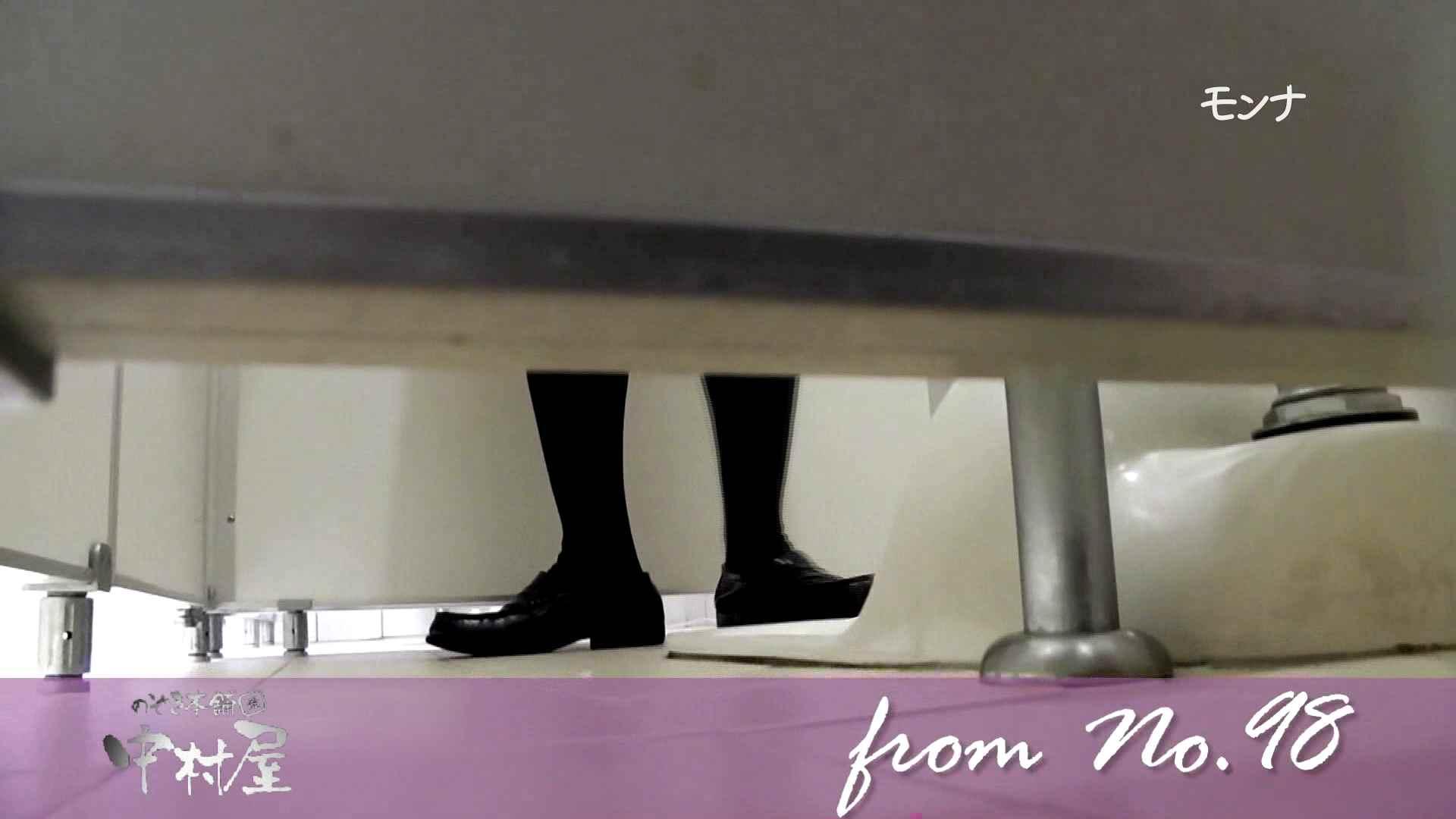 【美しい日本の未来】遂に!!戸田恵梨香似の予告モデル登場ダッシュで「大」前編 おまんこ見放題 | 盗撮シリーズ  75PIX 19