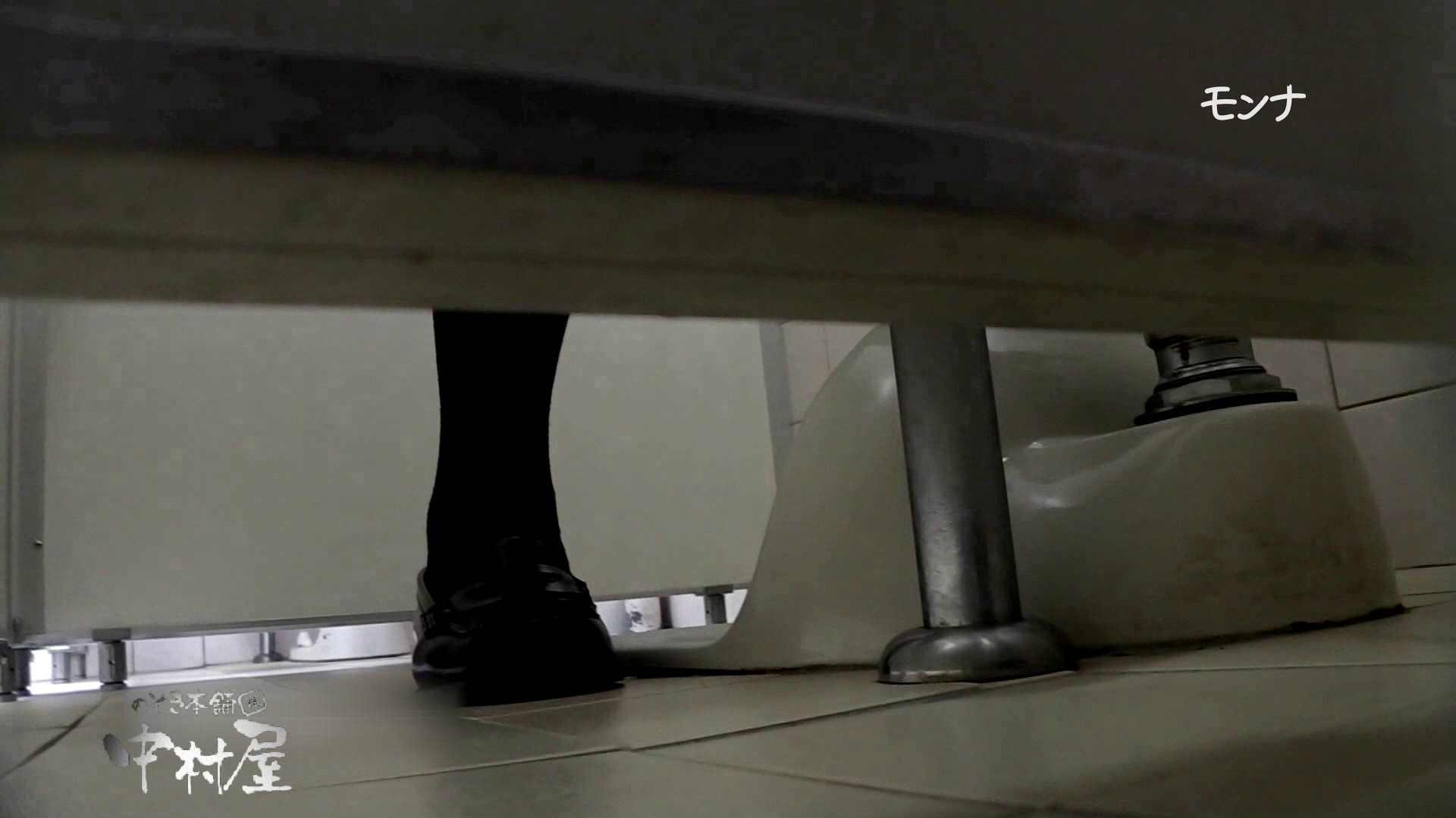 【美しい日本の未来】遂に!!戸田恵梨香似の予告モデル登場ダッシュで「大」前編 おまんこ見放題  75PIX 20