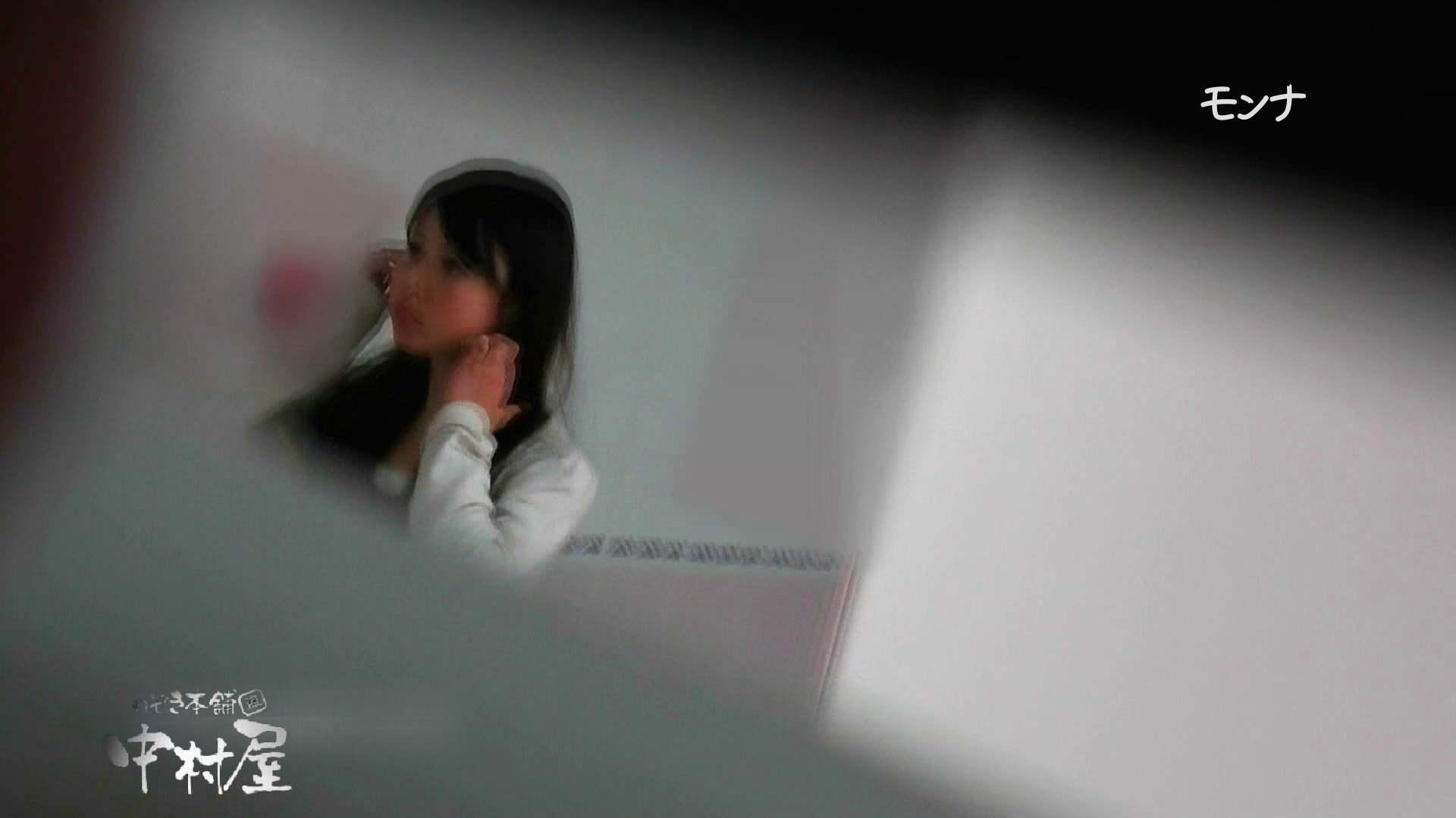 【美しい日本の未来】遂に!!戸田恵梨香似の予告モデル登場ダッシュで「大」前編 おまんこ見放題 | 盗撮シリーズ  75PIX 21