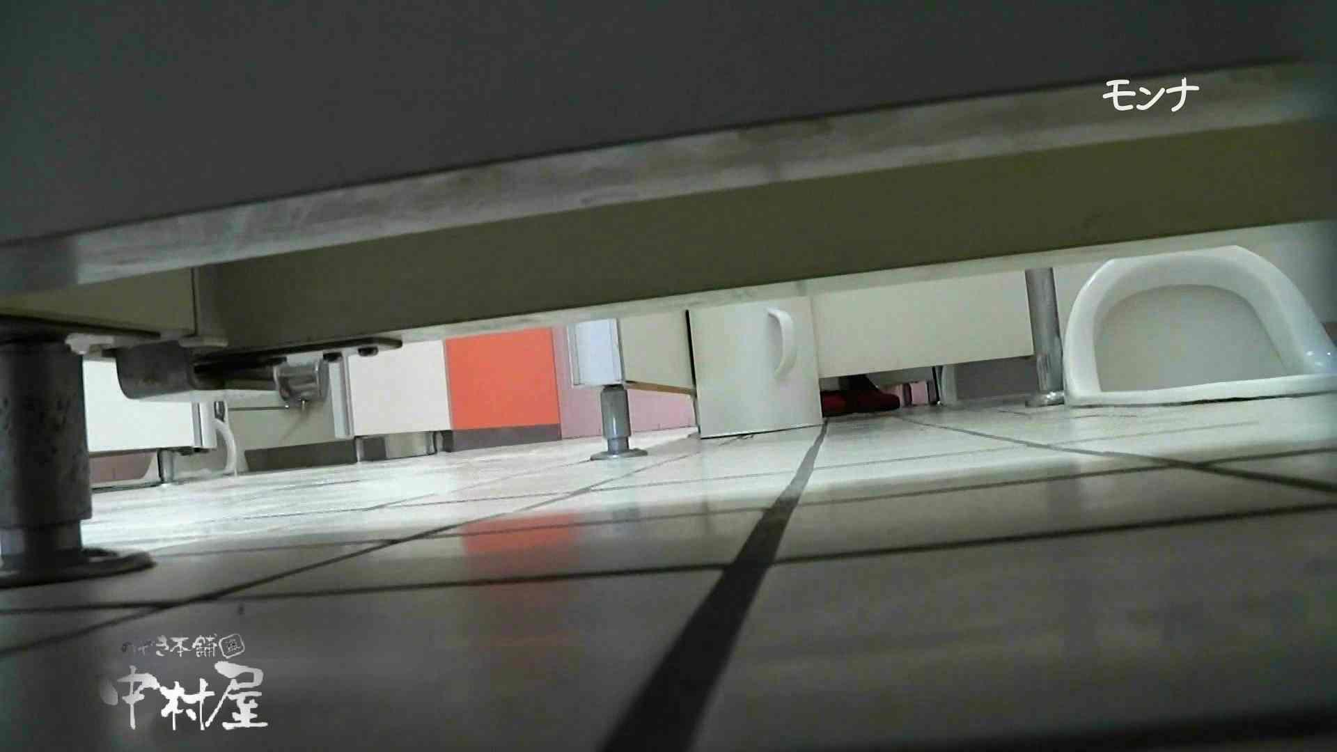【美しい日本の未来】遂に!!戸田恵梨香似の予告モデル登場ダッシュで「大」前編 おまんこ見放題  75PIX 24