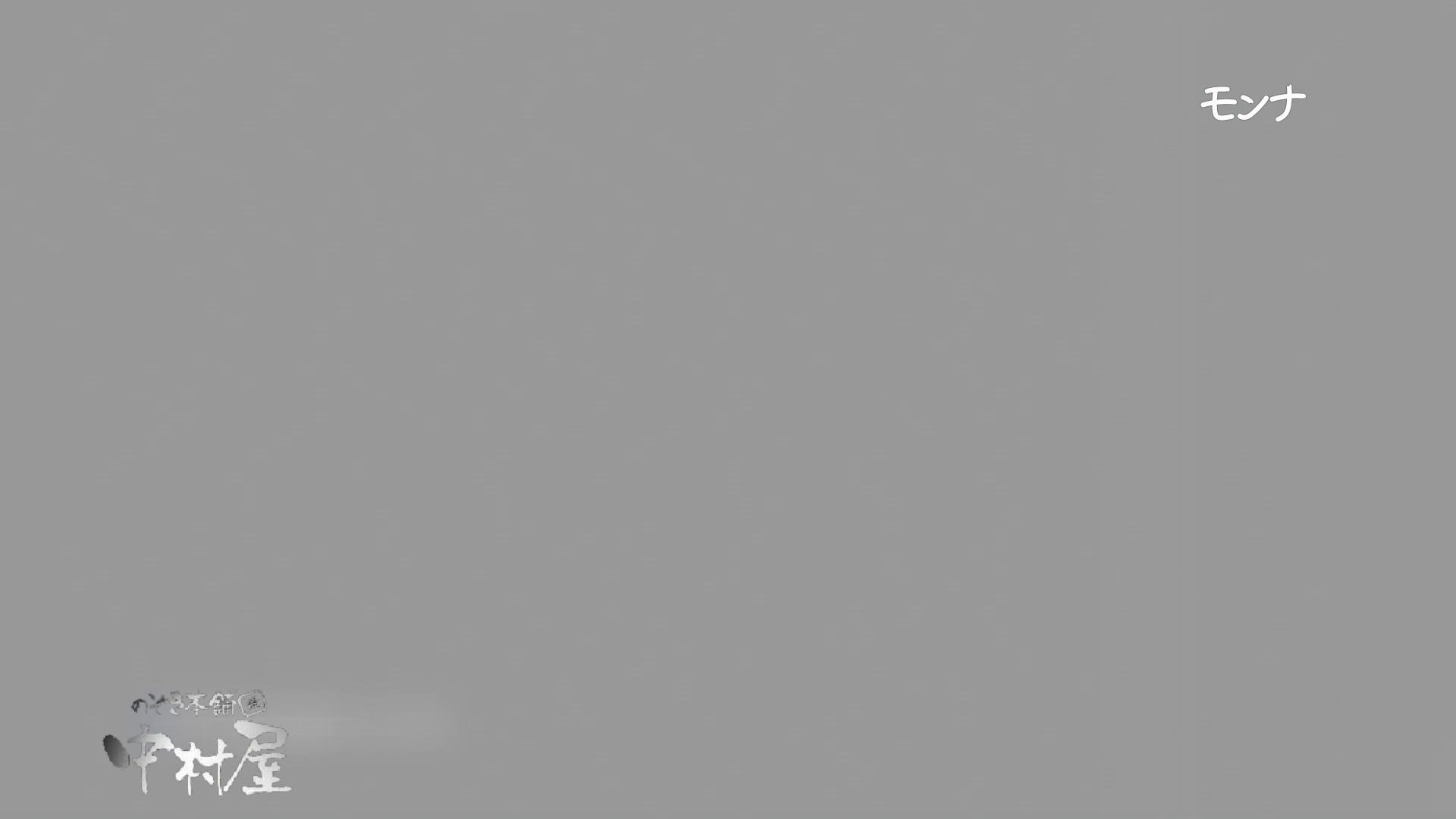 【美しい日本の未来】遂に!!戸田恵梨香似の予告モデル登場ダッシュで「大」前編 おまんこ見放題 | 盗撮シリーズ  75PIX 25