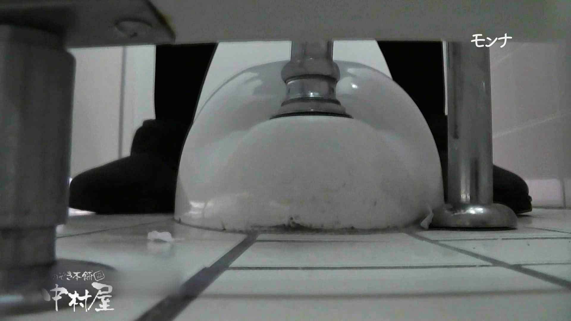【美しい日本の未来】遂に!!戸田恵梨香似の予告モデル登場ダッシュで「大」前編 おまんこ見放題 | 盗撮シリーズ  75PIX 39