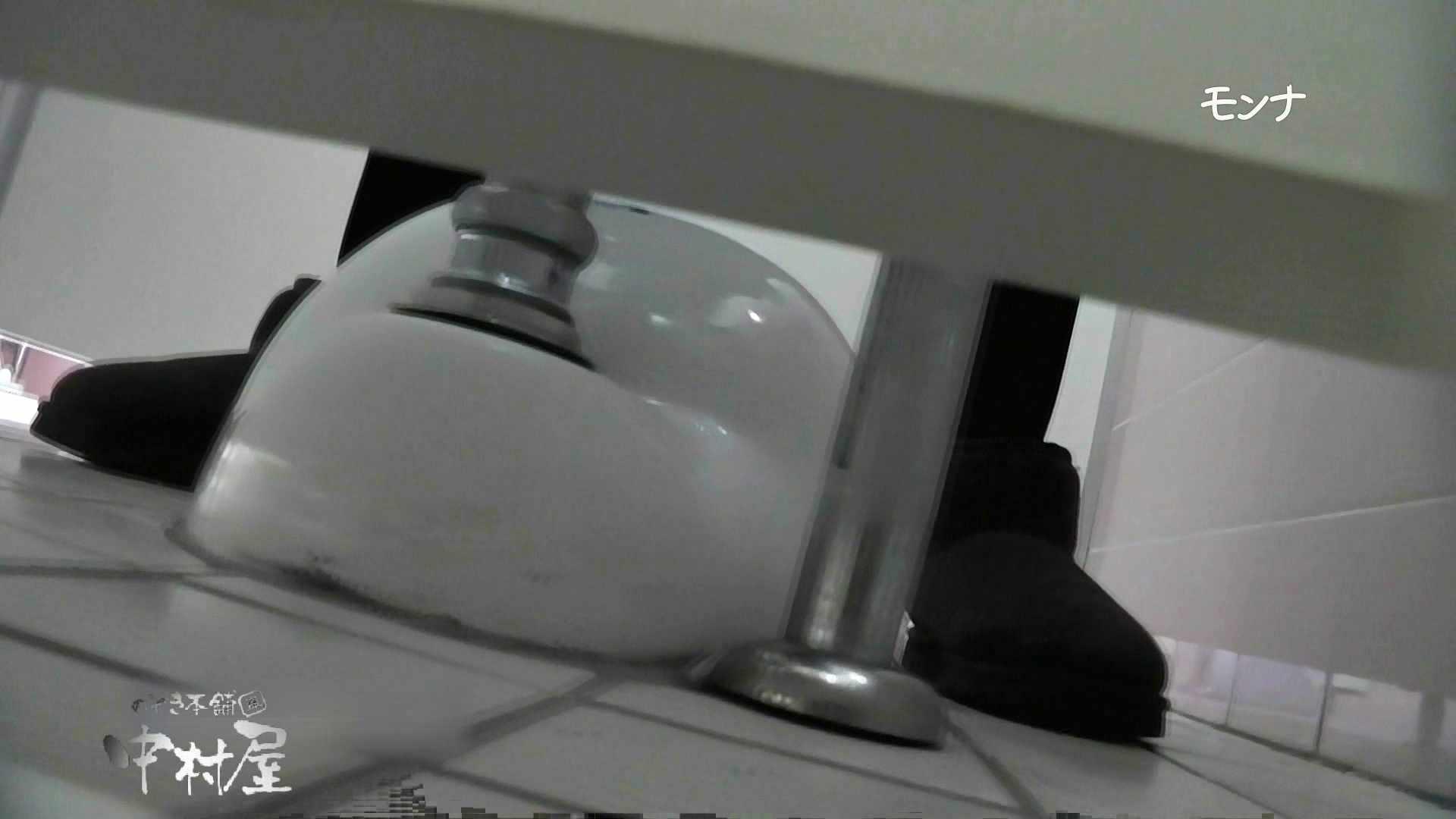 【美しい日本の未来】遂に!!戸田恵梨香似の予告モデル登場ダッシュで「大」前編 おまんこ見放題  75PIX 40
