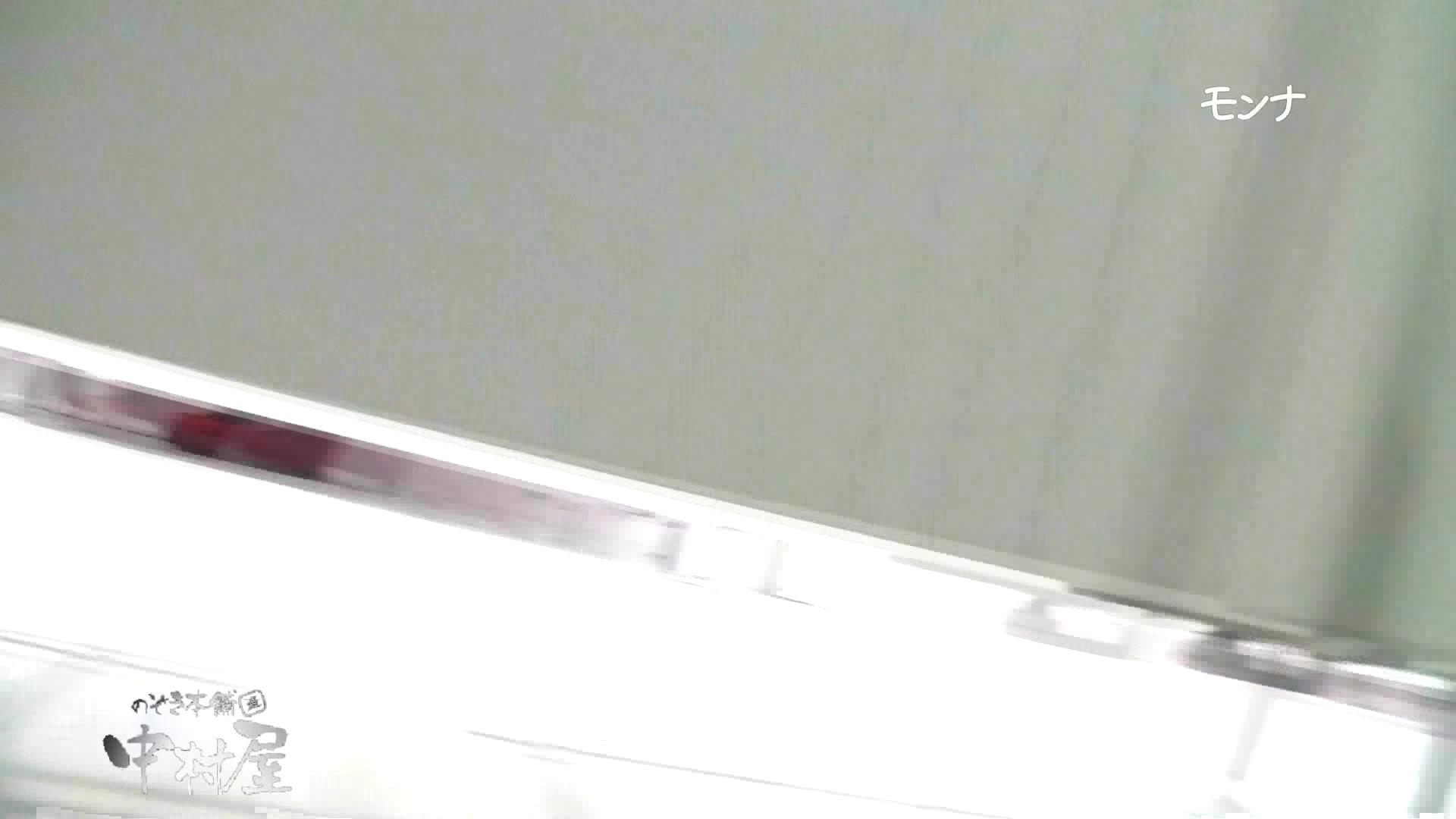 【美しい日本の未来】遂に!!戸田恵梨香似の予告モデル登場ダッシュで「大」前編 おまんこ見放題 | 盗撮シリーズ  75PIX 43