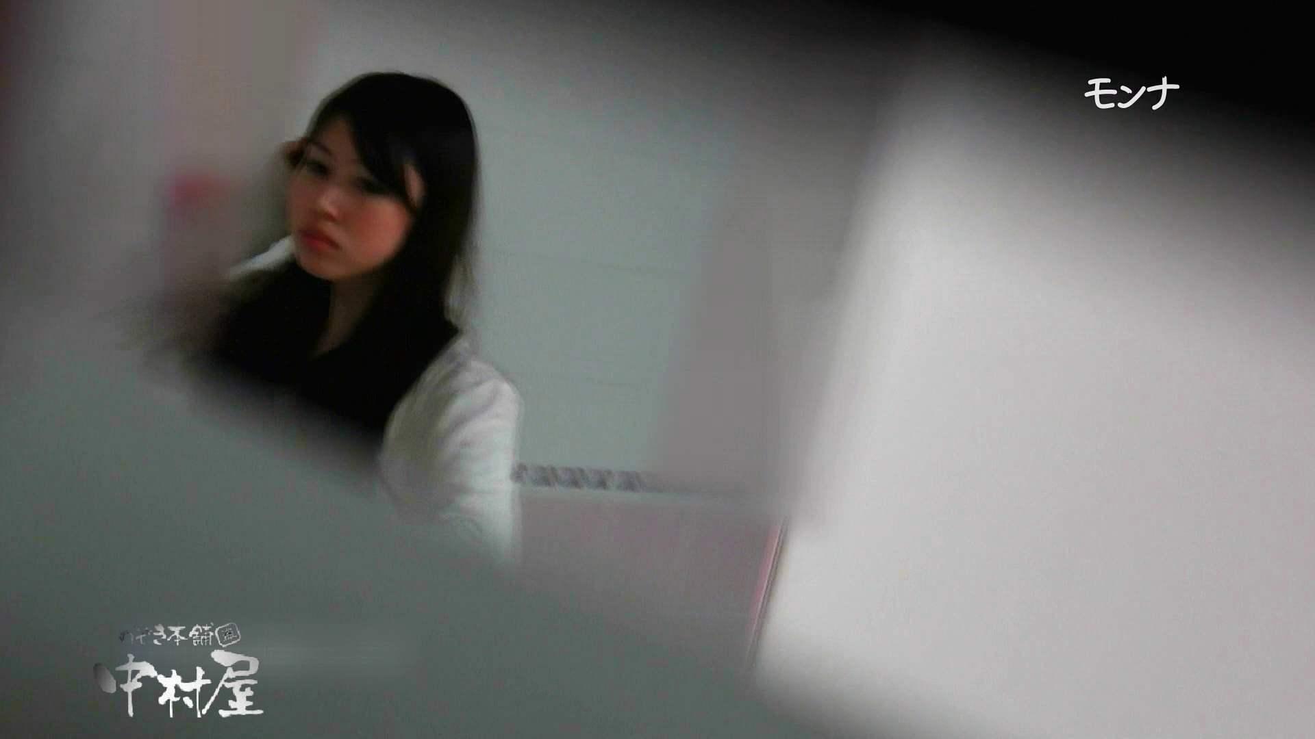 【美しい日本の未来】遂に!!戸田恵梨香似の予告モデル登場ダッシュで「大」前編 おまんこ見放題 | 盗撮シリーズ  75PIX 45