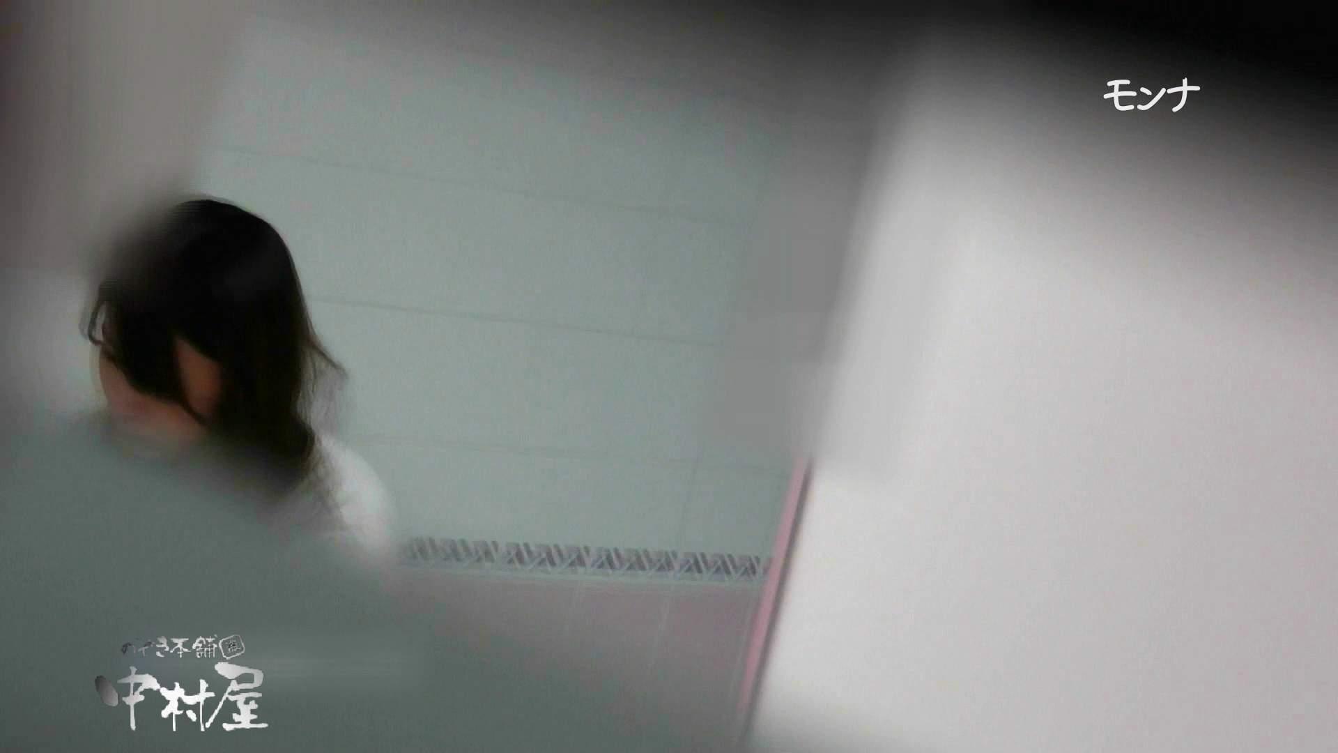 【美しい日本の未来】遂に!!戸田恵梨香似の予告モデル登場ダッシュで「大」前編 おまんこ見放題  75PIX 46