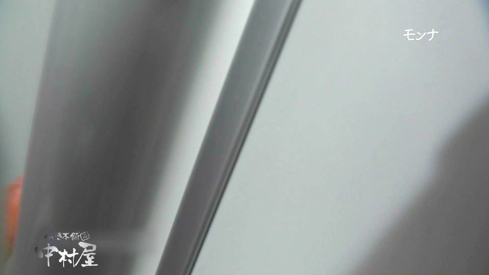 【美しい日本の未来】遂に!!戸田恵梨香似の予告モデル登場ダッシュで「大」前編 おまんこ見放題  75PIX 52