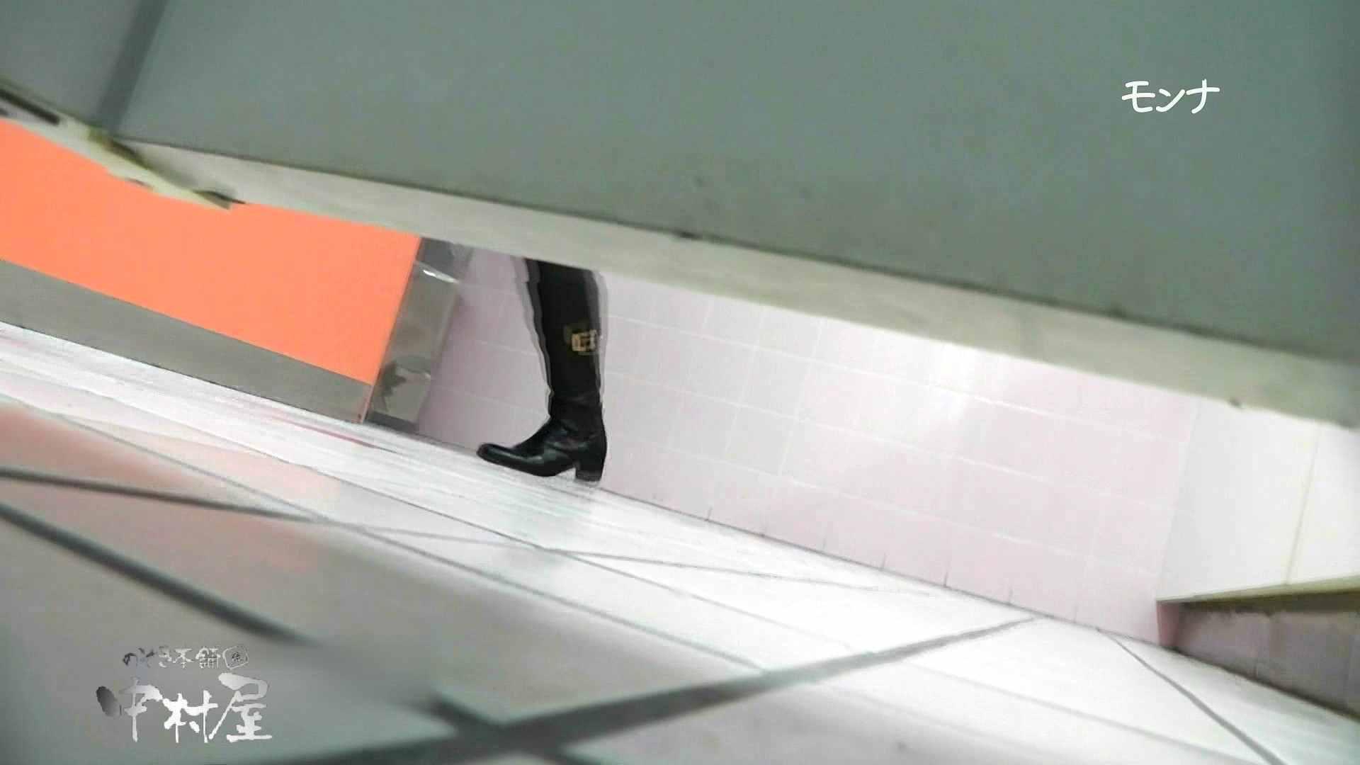 【美しい日本の未来】遂に!!戸田恵梨香似の予告モデル登場ダッシュで「大」前編 おまんこ見放題  75PIX 54