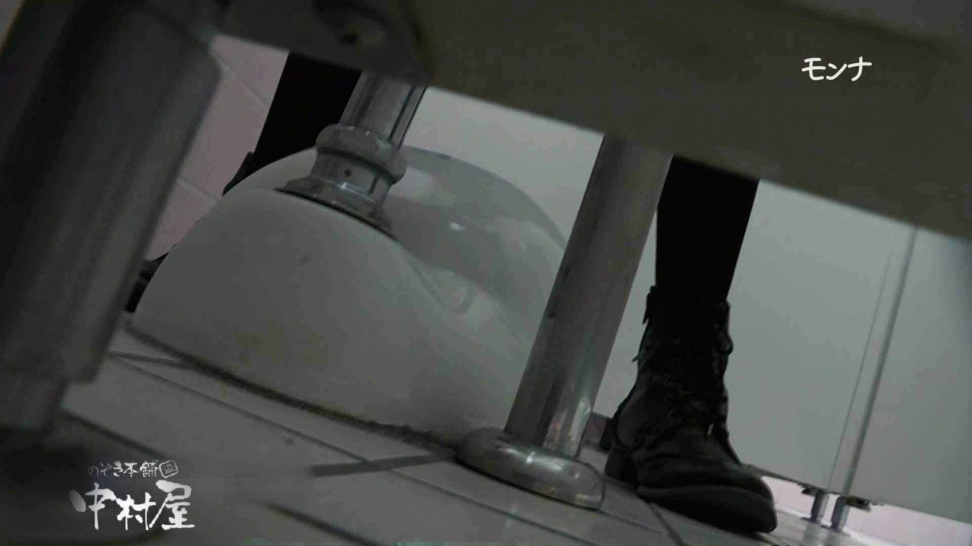 【美しい日本の未来】遂に!!戸田恵梨香似の予告モデル登場ダッシュで「大」前編 おまんこ見放題  75PIX 68