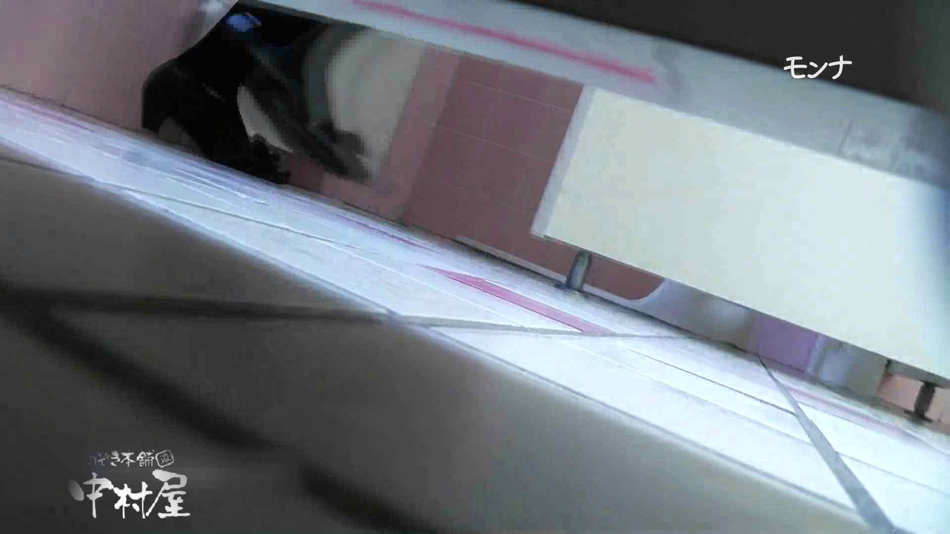 【美しい日本の未来】遂に!!戸田恵梨香似の予告モデル登場ダッシュで「大」後編 おまんこ見放題 | 盗撮シリーズ  101PIX 1