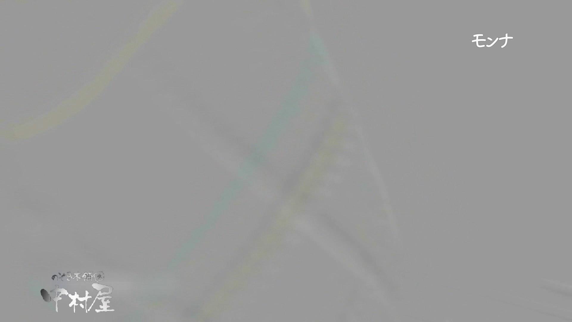 【美しい日本の未来】遂に!!戸田恵梨香似の予告モデル登場ダッシュで「大」後編 おまんこ見放題  101PIX 6