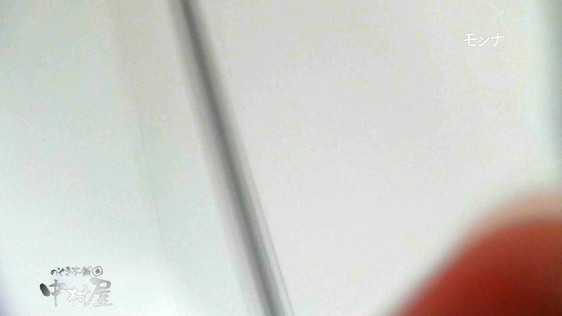 【美しい日本の未来】遂に!!戸田恵梨香似の予告モデル登場ダッシュで「大」後編 おまんこ見放題 | 盗撮シリーズ  101PIX 7