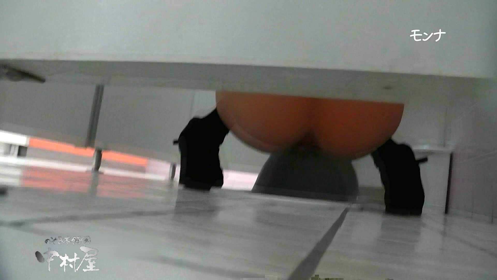 【美しい日本の未来】遂に!!戸田恵梨香似の予告モデル登場ダッシュで「大」後編 おまんこ見放題 | 盗撮シリーズ  101PIX 9