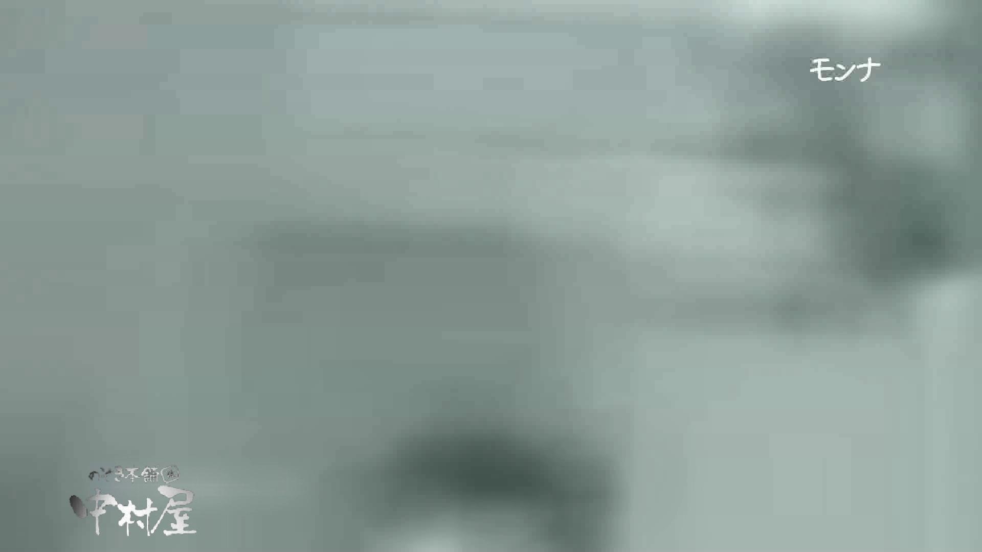 【美しい日本の未来】遂に!!戸田恵梨香似の予告モデル登場ダッシュで「大」後編 おまんこ見放題  101PIX 12