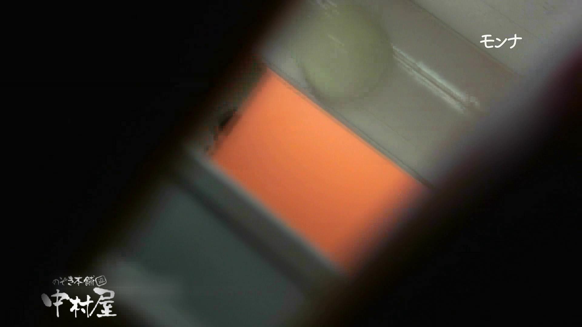 【美しい日本の未来】遂に!!戸田恵梨香似の予告モデル登場ダッシュで「大」後編 おまんこ見放題  101PIX 16