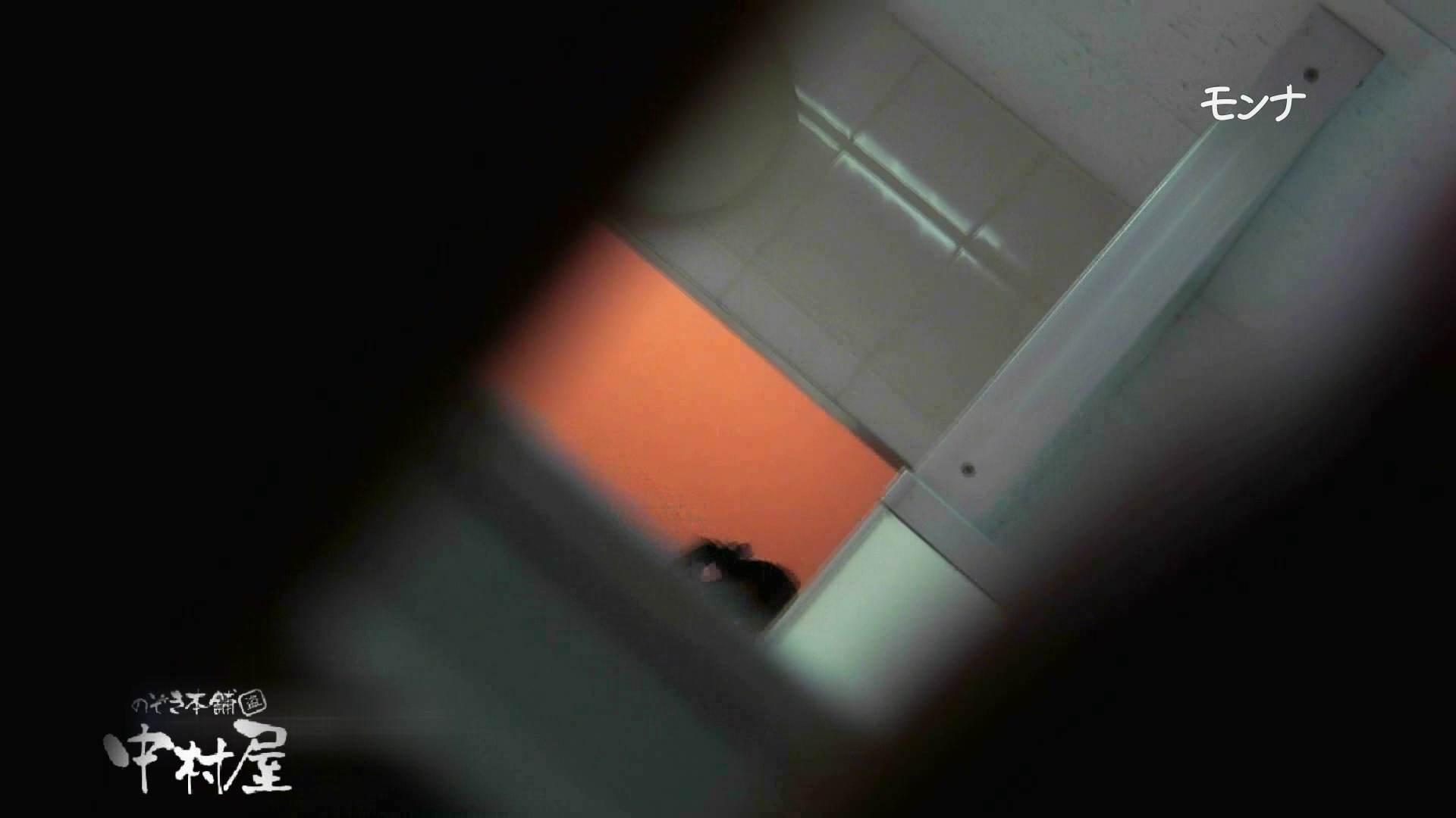 【美しい日本の未来】遂に!!戸田恵梨香似の予告モデル登場ダッシュで「大」後編 おまんこ見放題 | 盗撮シリーズ  101PIX 17