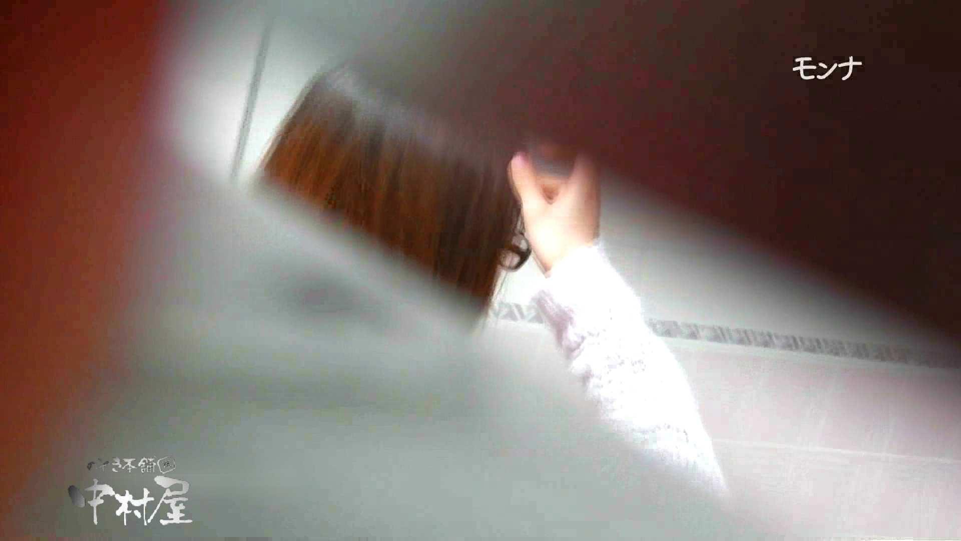 【美しい日本の未来】遂に!!戸田恵梨香似の予告モデル登場ダッシュで「大」後編 おまんこ見放題 | 盗撮シリーズ  101PIX 23