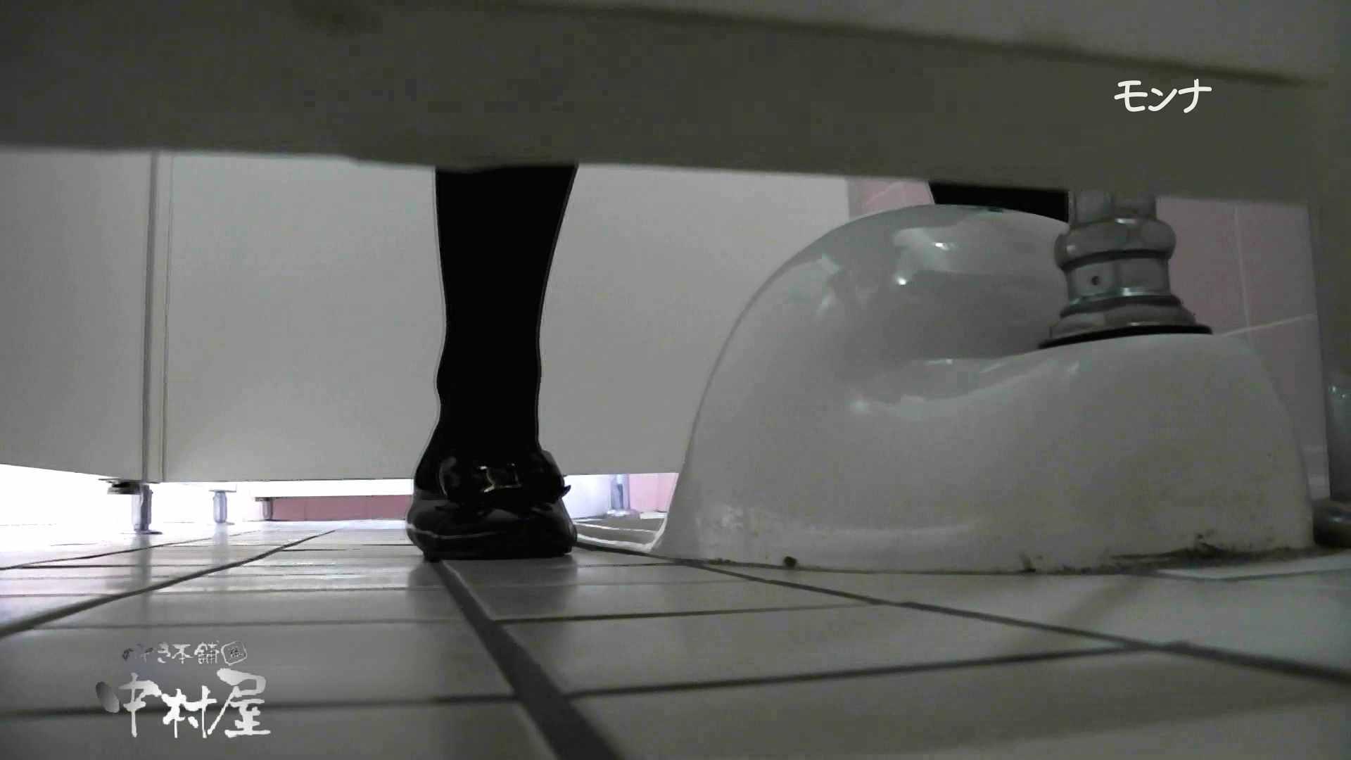 【美しい日本の未来】遂に!!戸田恵梨香似の予告モデル登場ダッシュで「大」後編 おまんこ見放題  101PIX 42