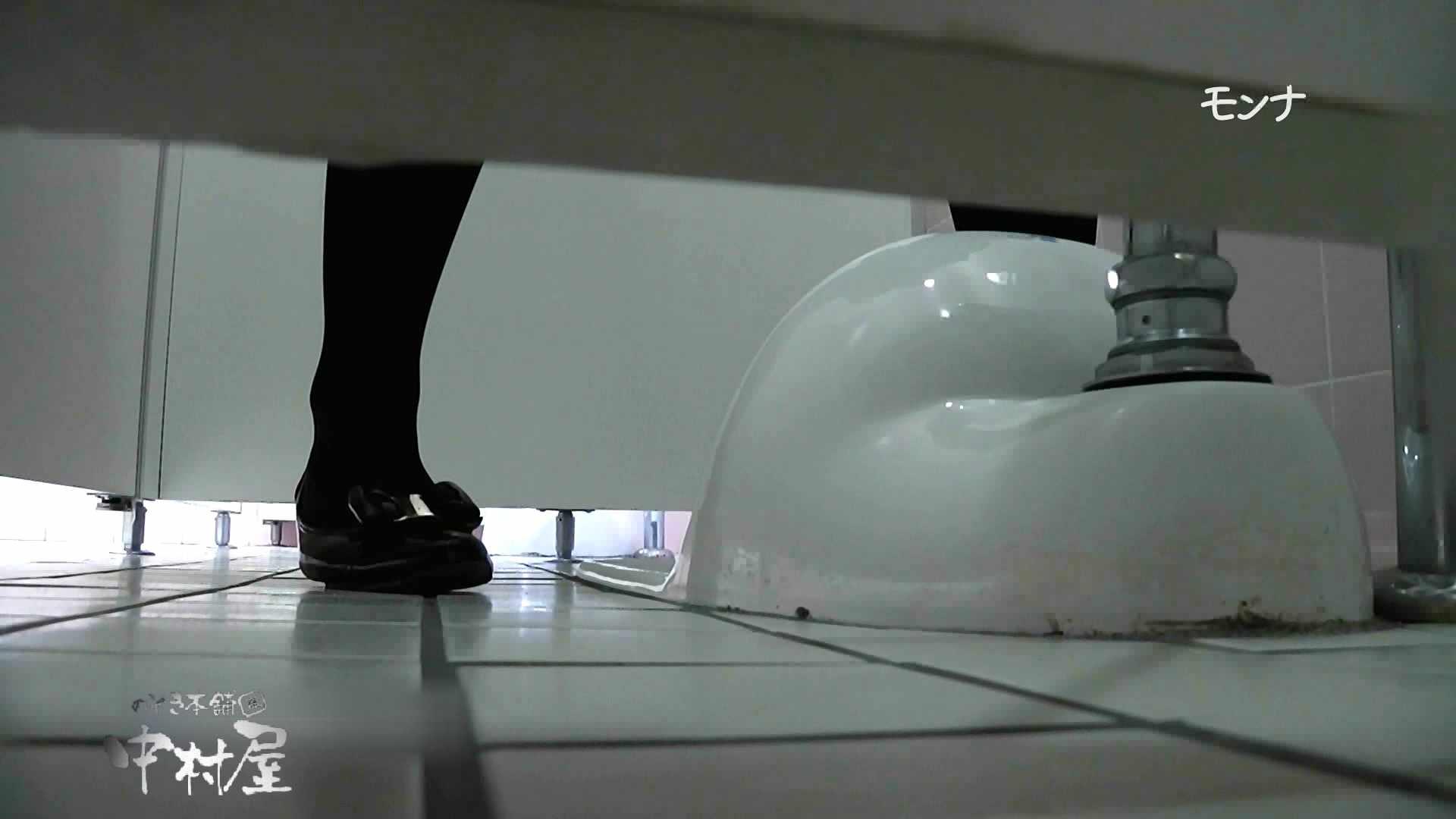 【美しい日本の未来】遂に!!戸田恵梨香似の予告モデル登場ダッシュで「大」後編 おまんこ見放題 | 盗撮シリーズ  101PIX 49