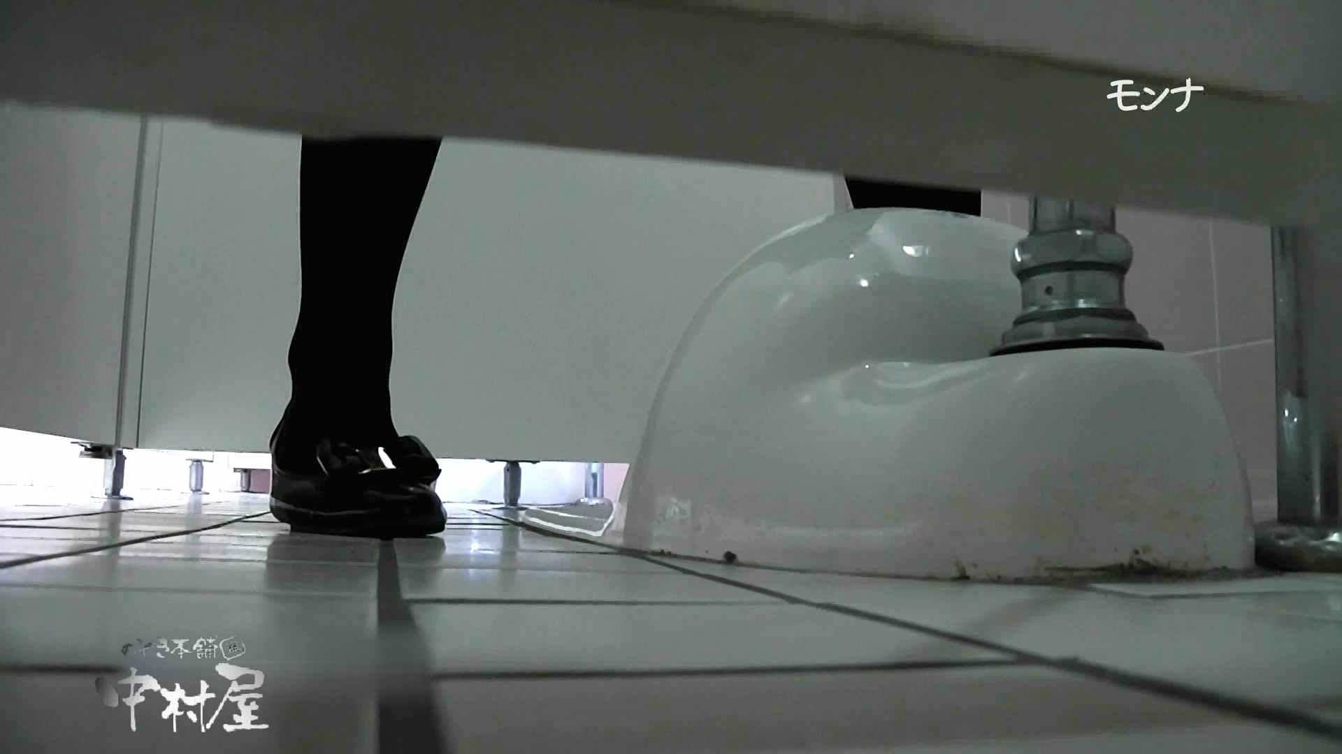 【美しい日本の未来】遂に!!戸田恵梨香似の予告モデル登場ダッシュで「大」後編 おまんこ見放題  101PIX 50