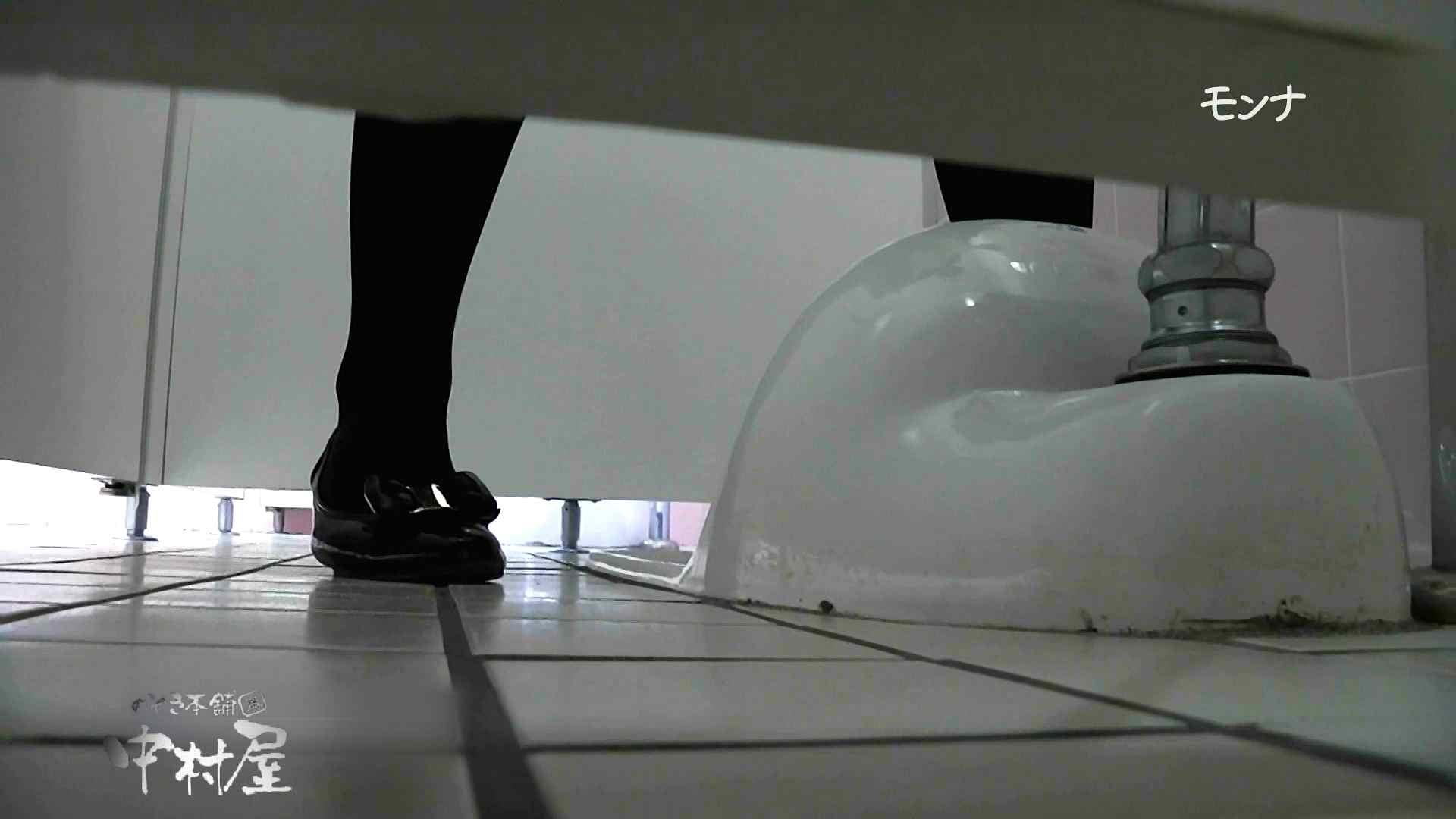 【美しい日本の未来】遂に!!戸田恵梨香似の予告モデル登場ダッシュで「大」後編 おまんこ見放題 | 盗撮シリーズ  101PIX 53