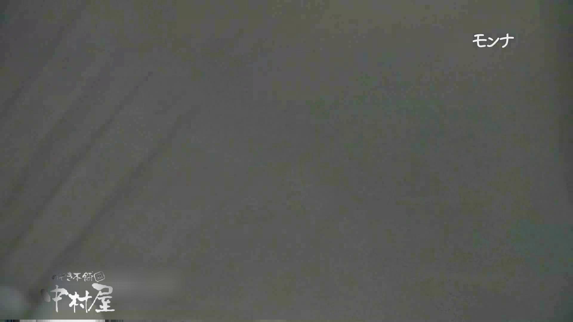 【美しい日本の未来】遂に!!戸田恵梨香似の予告モデル登場ダッシュで「大」後編 おまんこ見放題  101PIX 54