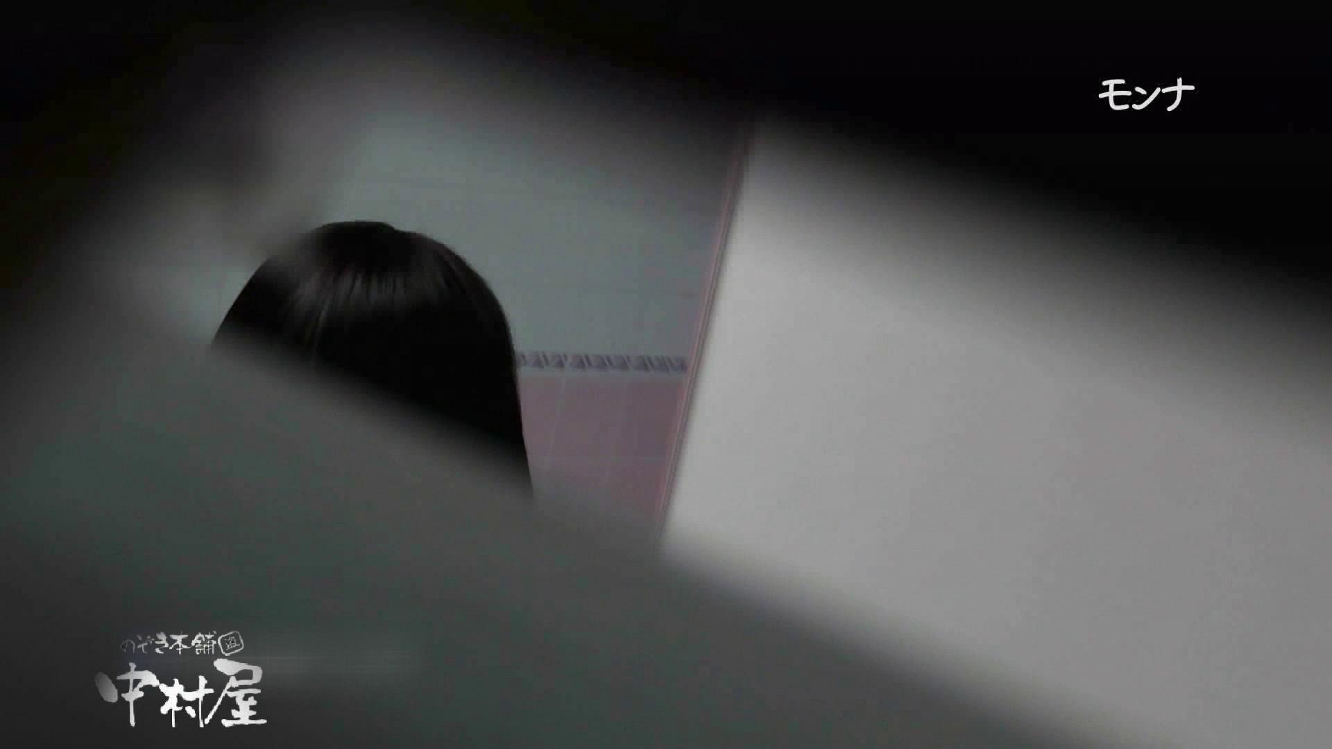 【美しい日本の未来】遂に!!戸田恵梨香似の予告モデル登場ダッシュで「大」後編 おまんこ見放題  101PIX 58
