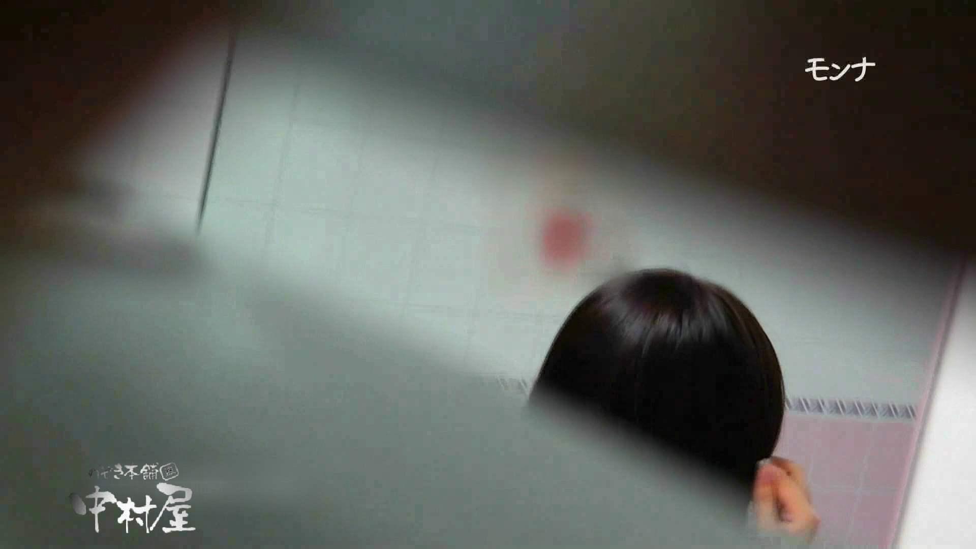 【美しい日本の未来】遂に!!戸田恵梨香似の予告モデル登場ダッシュで「大」後編 おまんこ見放題 | 盗撮シリーズ  101PIX 61