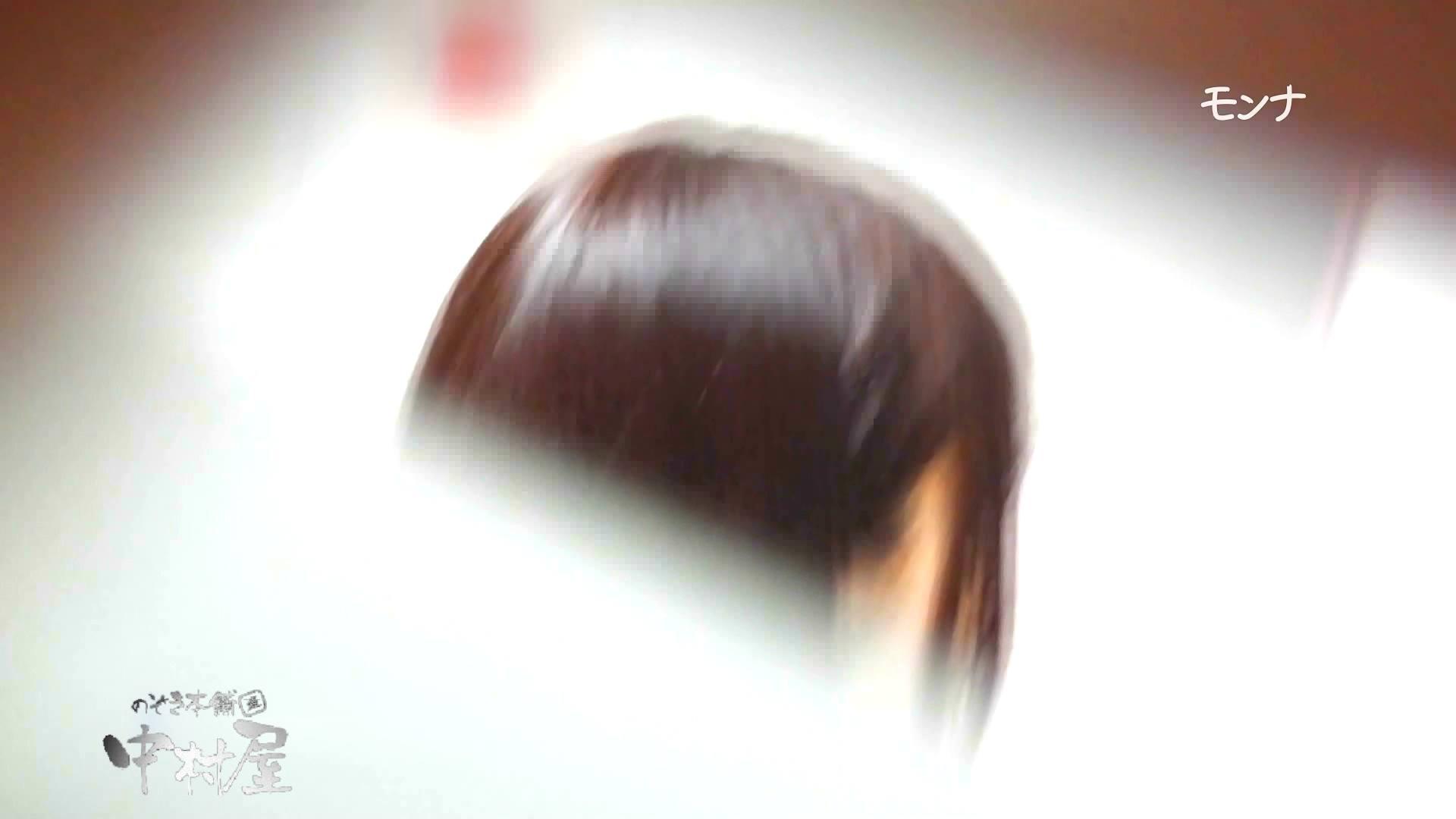 【美しい日本の未来】遂に!!戸田恵梨香似の予告モデル登場ダッシュで「大」後編 おまんこ見放題  101PIX 62