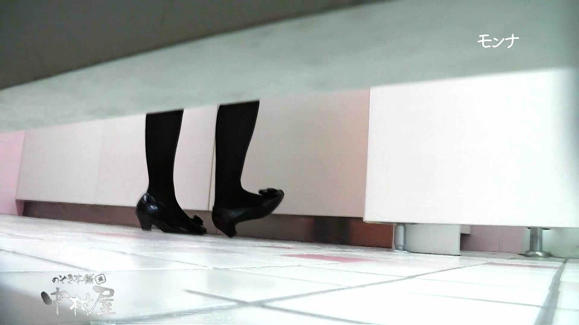 【美しい日本の未来】遂に!!戸田恵梨香似の予告モデル登場ダッシュで「大」後編 おまんこ見放題  101PIX 64