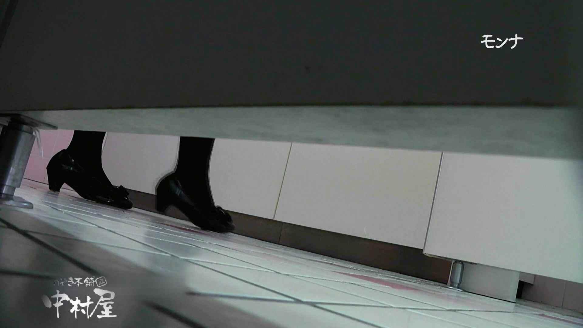 【美しい日本の未来】遂に!!戸田恵梨香似の予告モデル登場ダッシュで「大」後編 おまんこ見放題 | 盗撮シリーズ  101PIX 69