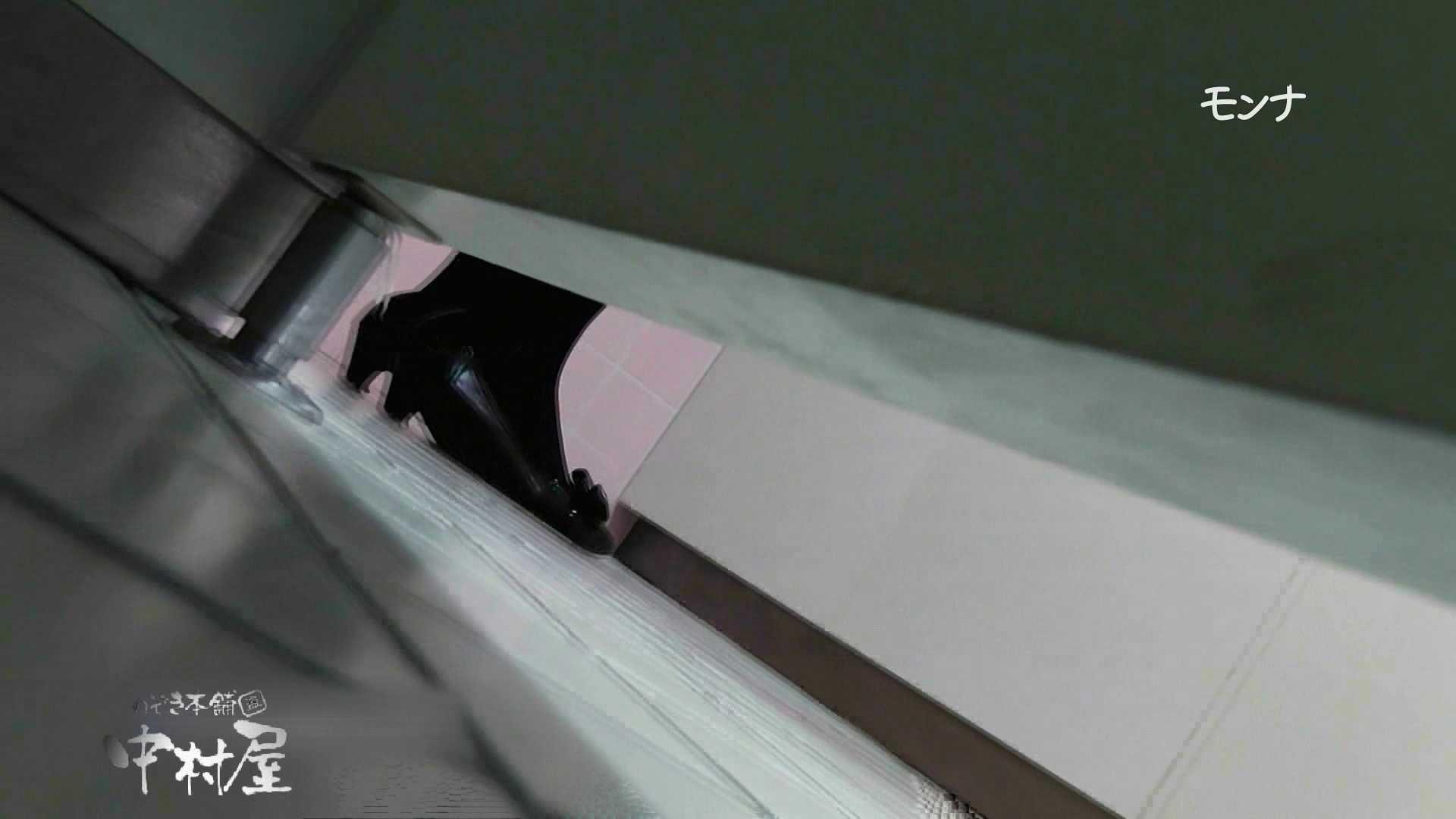 【美しい日本の未来】遂に!!戸田恵梨香似の予告モデル登場ダッシュで「大」後編 おまんこ見放題  101PIX 70